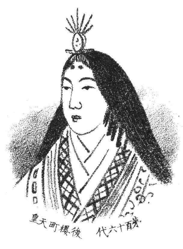 Go-Sakuramachi war die letzte regierende Kaiserin von Japan.  ©Gemeinfrei