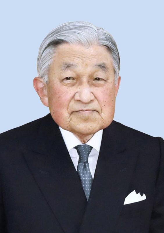 Ex-Kaiser Akihito dankte 2019 aus gesundheitlichen Gründen ab.  © picture alliance/Kyodo