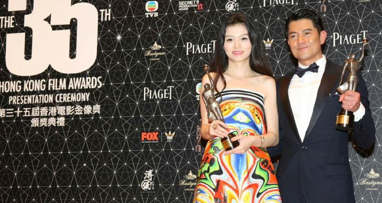 The Best Actor Award winner Aaron Kwok and the Best Actress Award winner Jessie Li at the 35th Hong Kong Film Awards