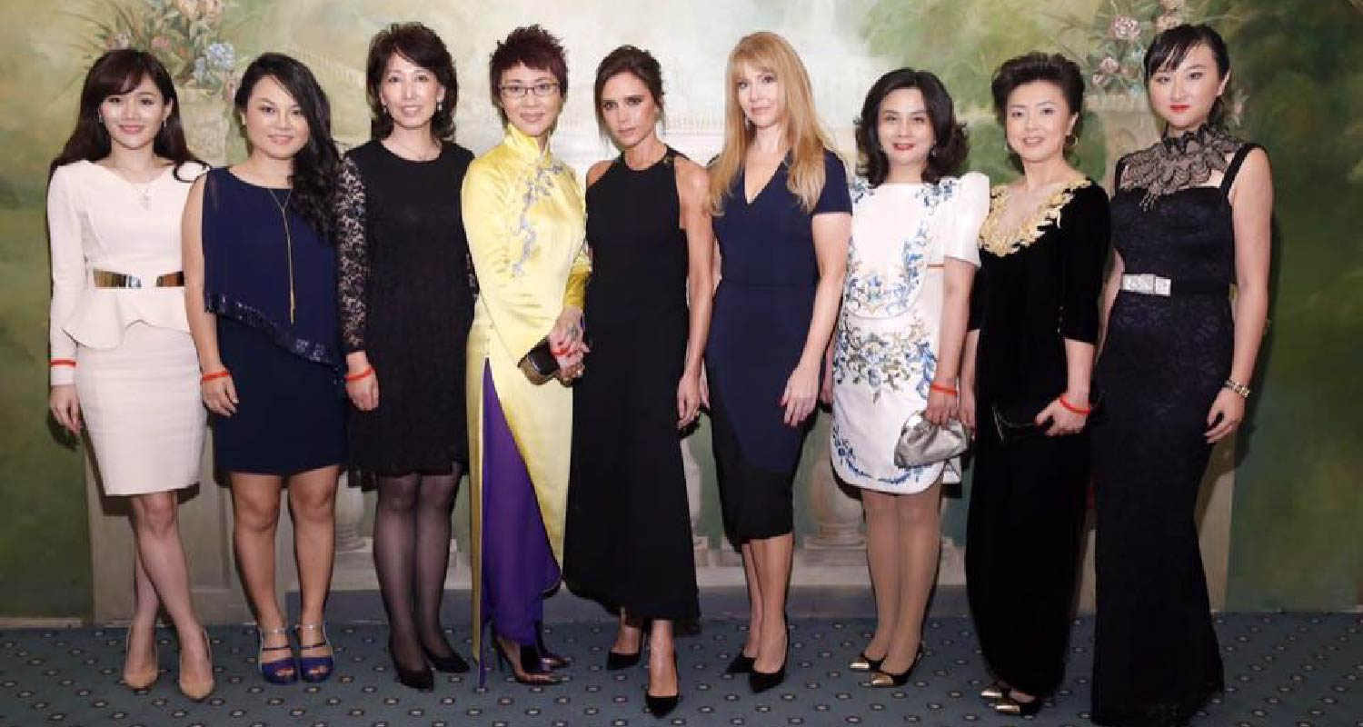 AmeriChina's VIP with the Founder of F4D and Victoria Beckham at the First Lady Charity Lunch