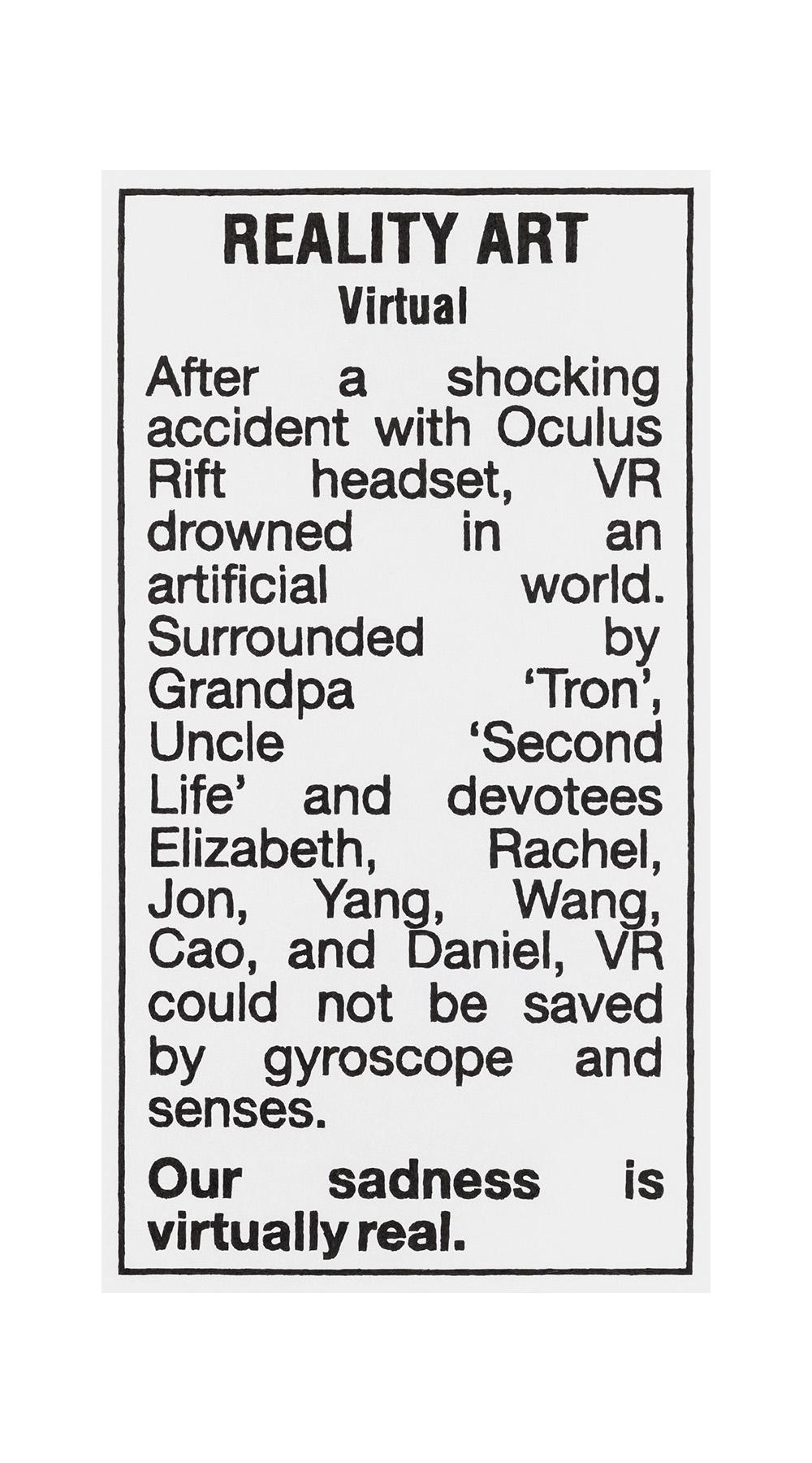 REALITY ART, Virtual 2018