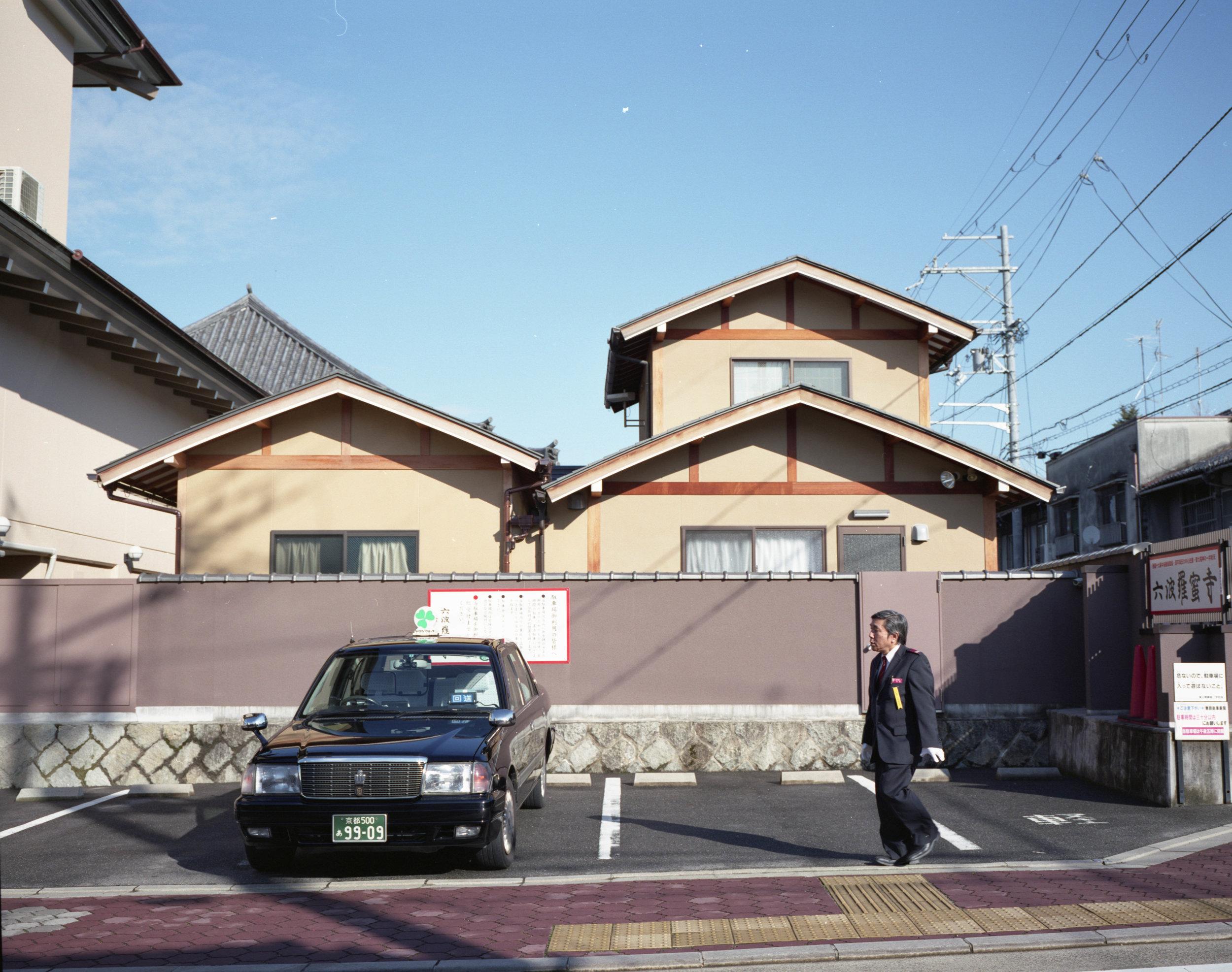 Japan-056.jpg