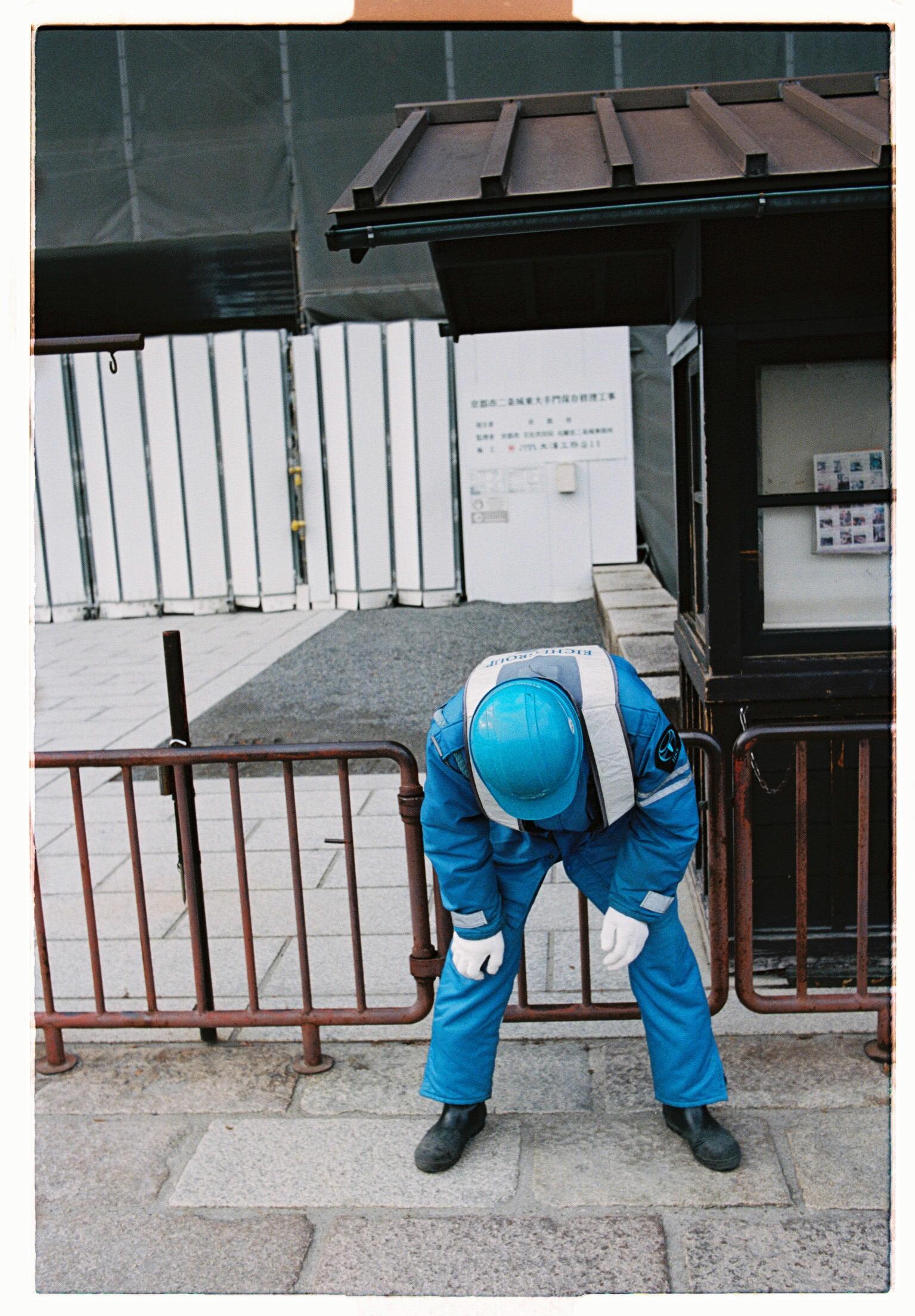 Japan-000010-5.jpg