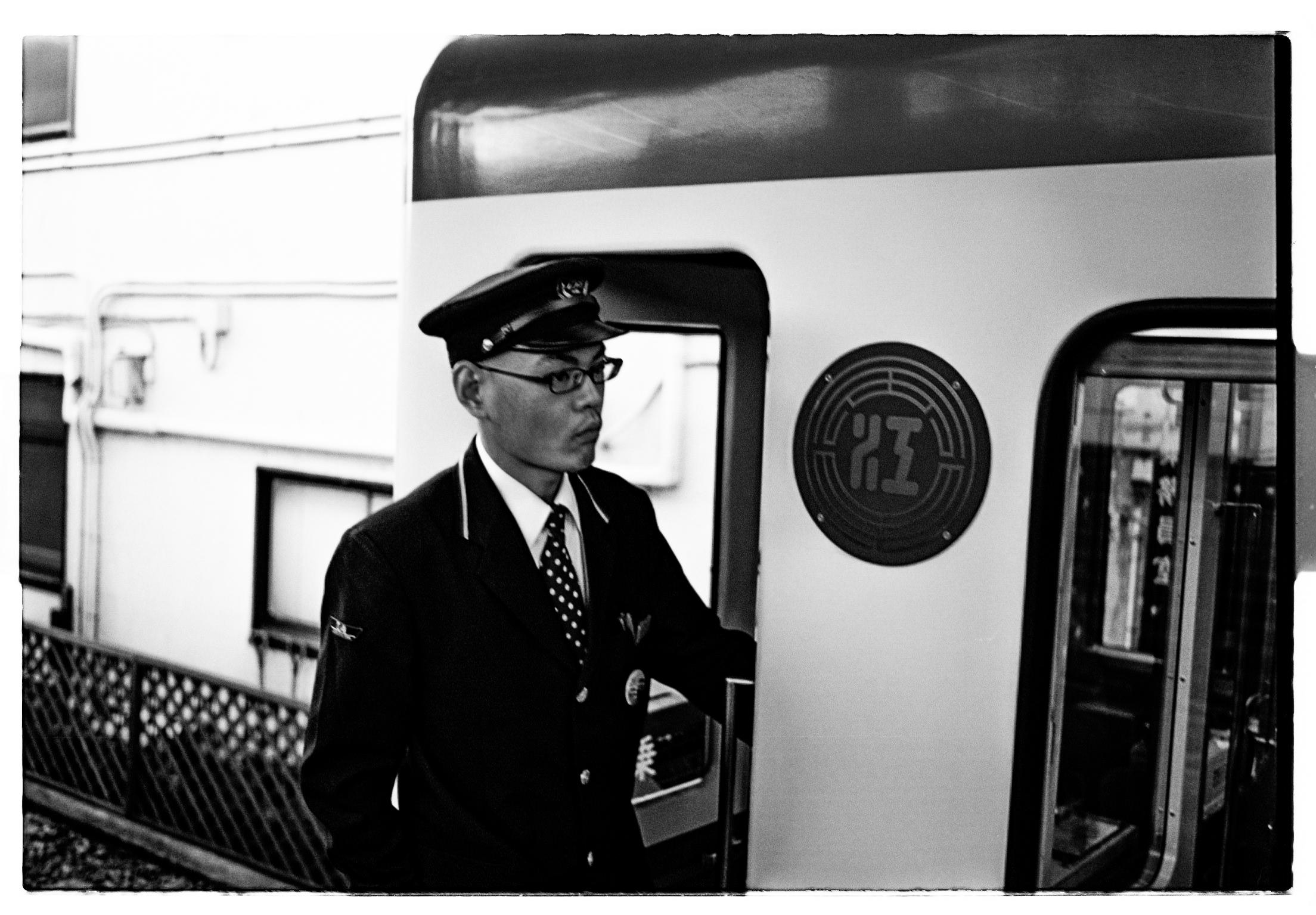 Japan-000024-2.jpg