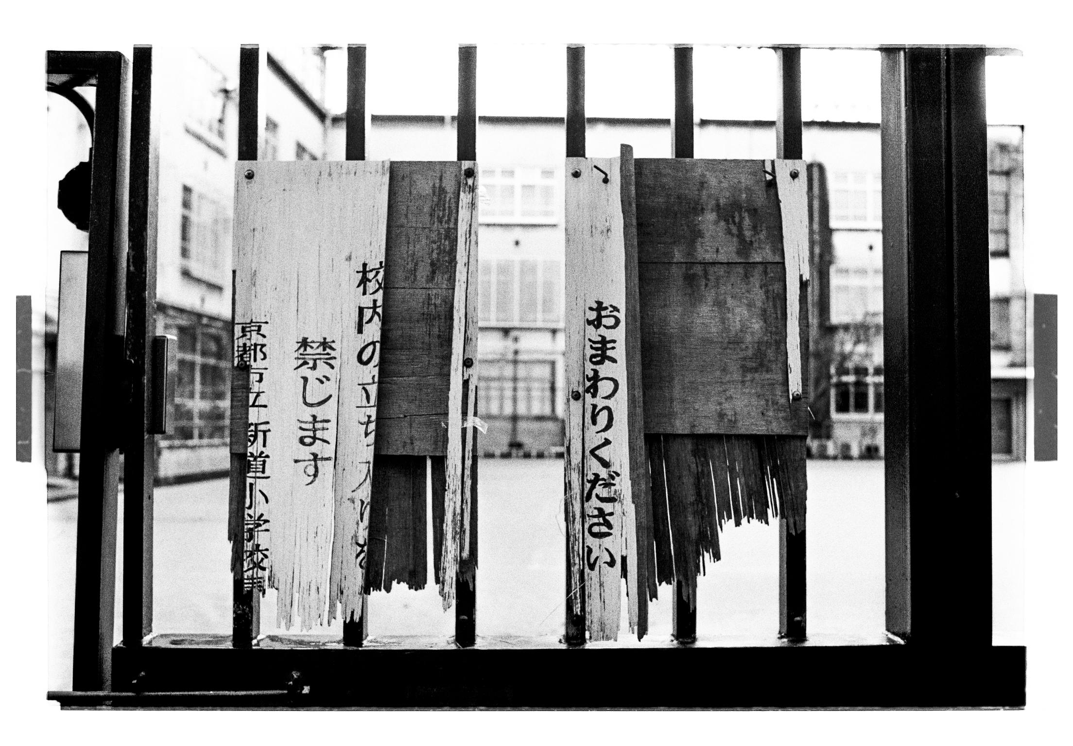 Japan-000026-9.jpg