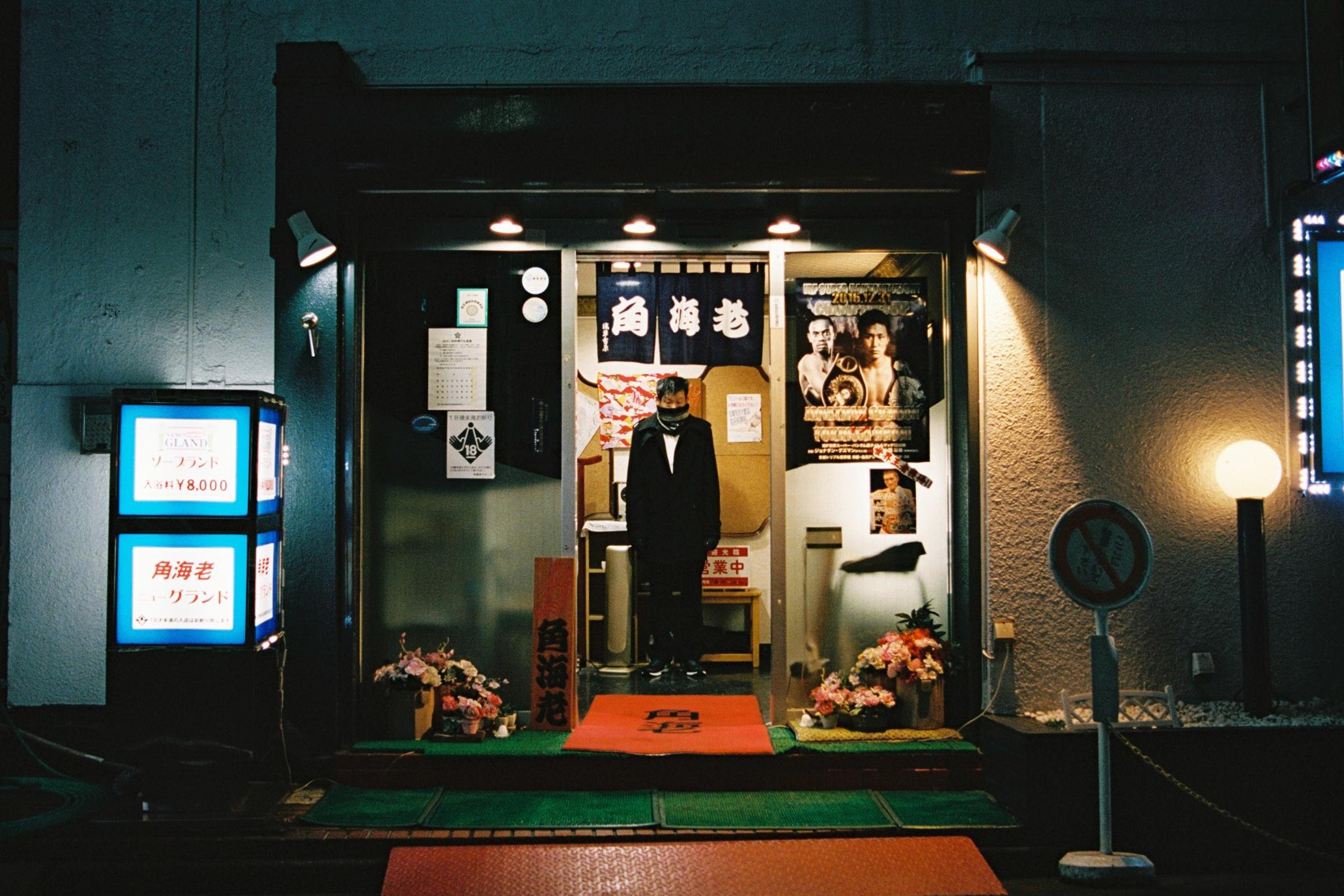 Japan-000035-2.jpg