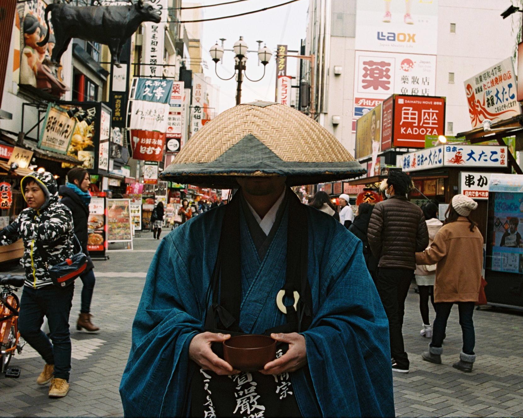 Japan-000014-2.jpg