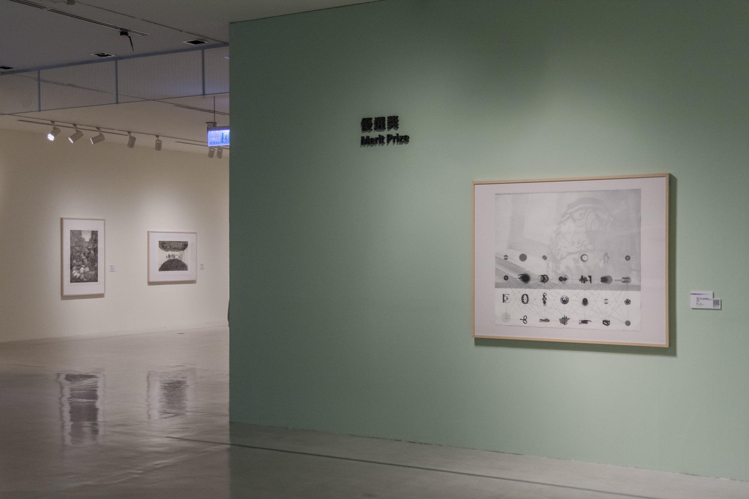 18th International Biennial Print Exhibition—Taiwan