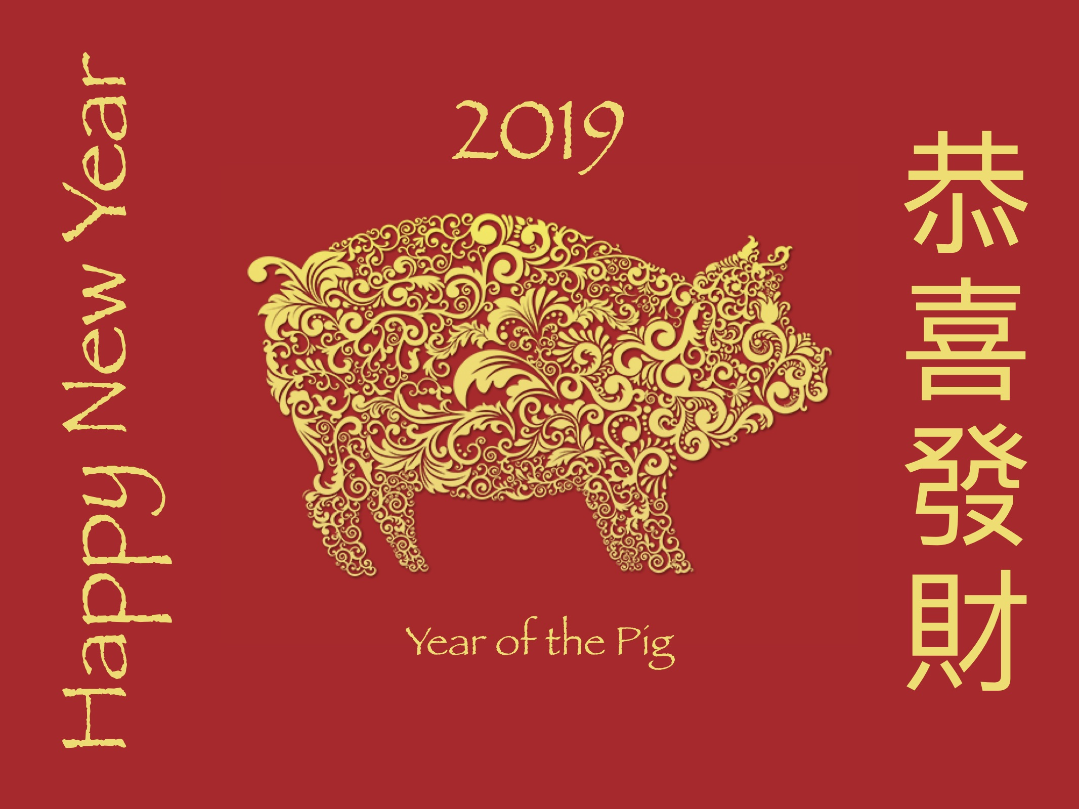 2019 Chinese New Year Invite Front and Back JPEG.jpg