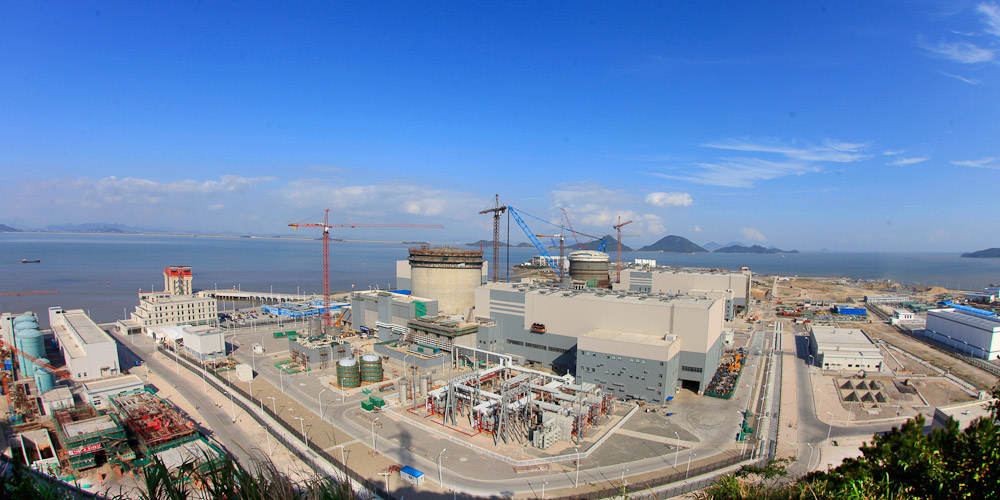 The current draft policy of the Asian Infrastructure Investment Bank will finance coal fired power generation...but excludes nuclear power generation.