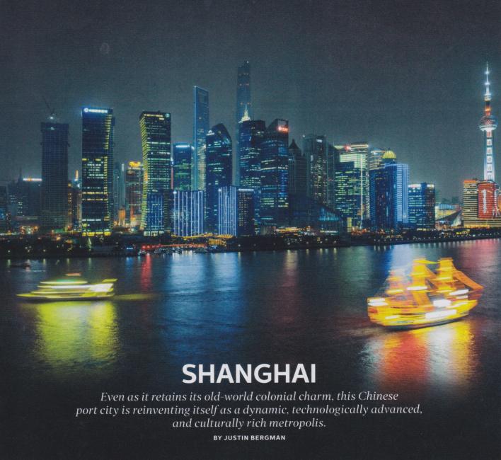 Elle Decor Goes to.. Shanghai