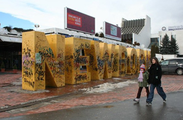 Kosovo's Growing Pains