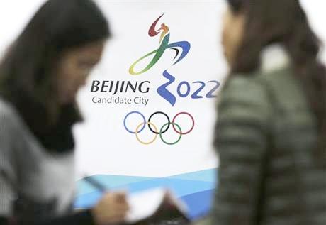 Beijing Emerges as 2022 Winter Olympics Favorite