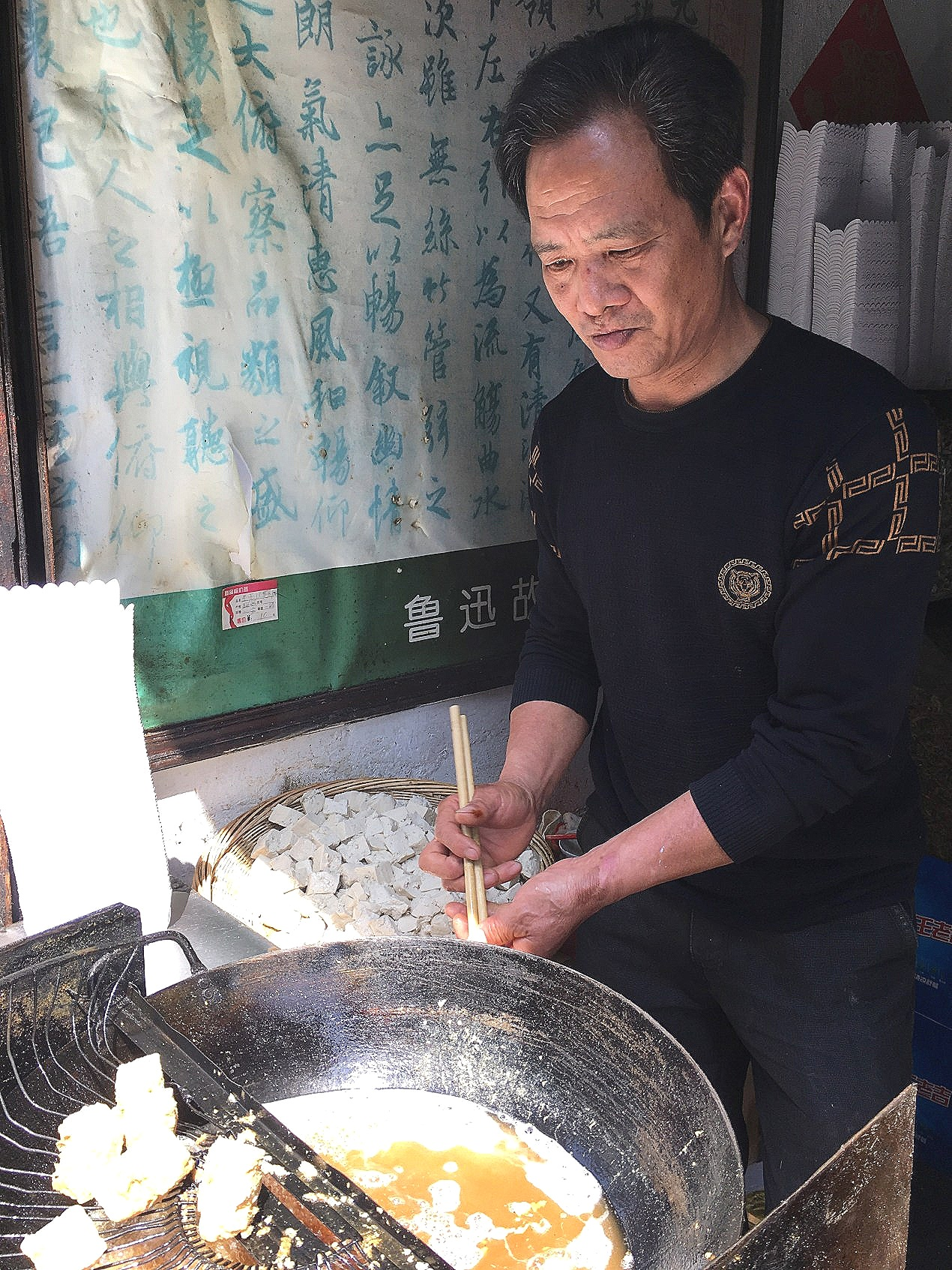 A Stink Over Fermented Tofu in Shaoxing
