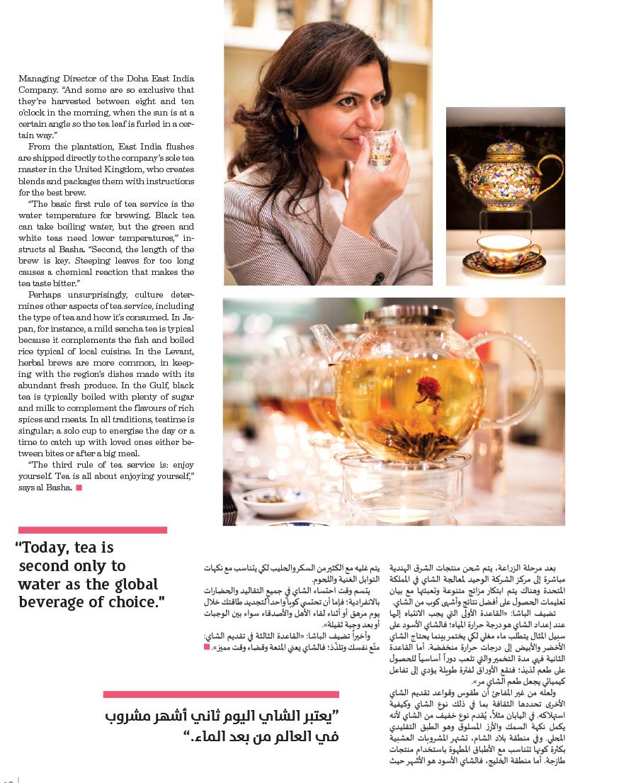Alef issue 9_East India Tea-2.jpg