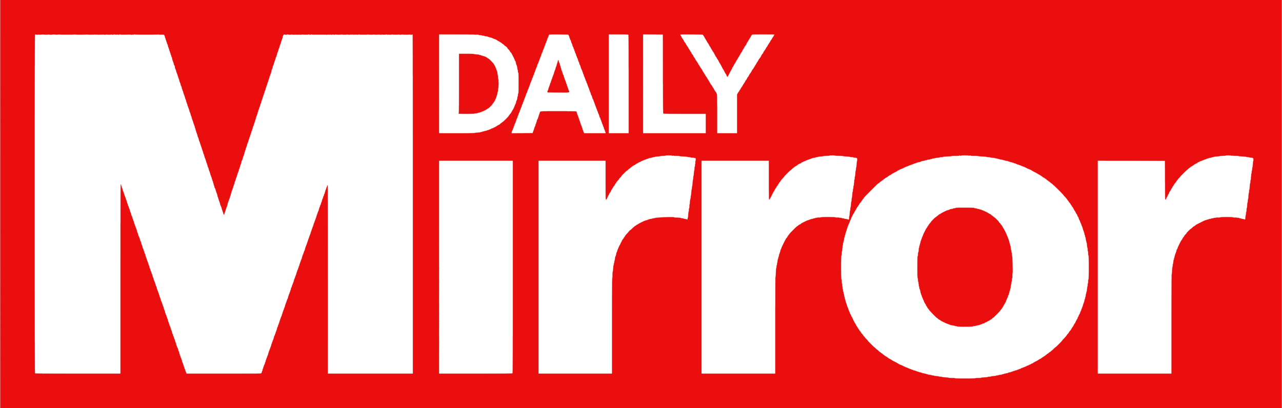 The_Daily_Mirror_logo_red_background.png