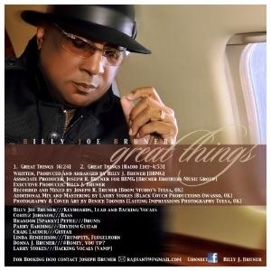 BBMG/Black Couch Productions 2013 (J. Bruner - Asst Producer, L. Stokes - Mix/Master/Vox, C.Johnson - Bass, B. Pettie - Drums, P. Harding - Guitar, C. LaCour - Guitar, L. Henderson - Horns, D. Bruner - Vox)