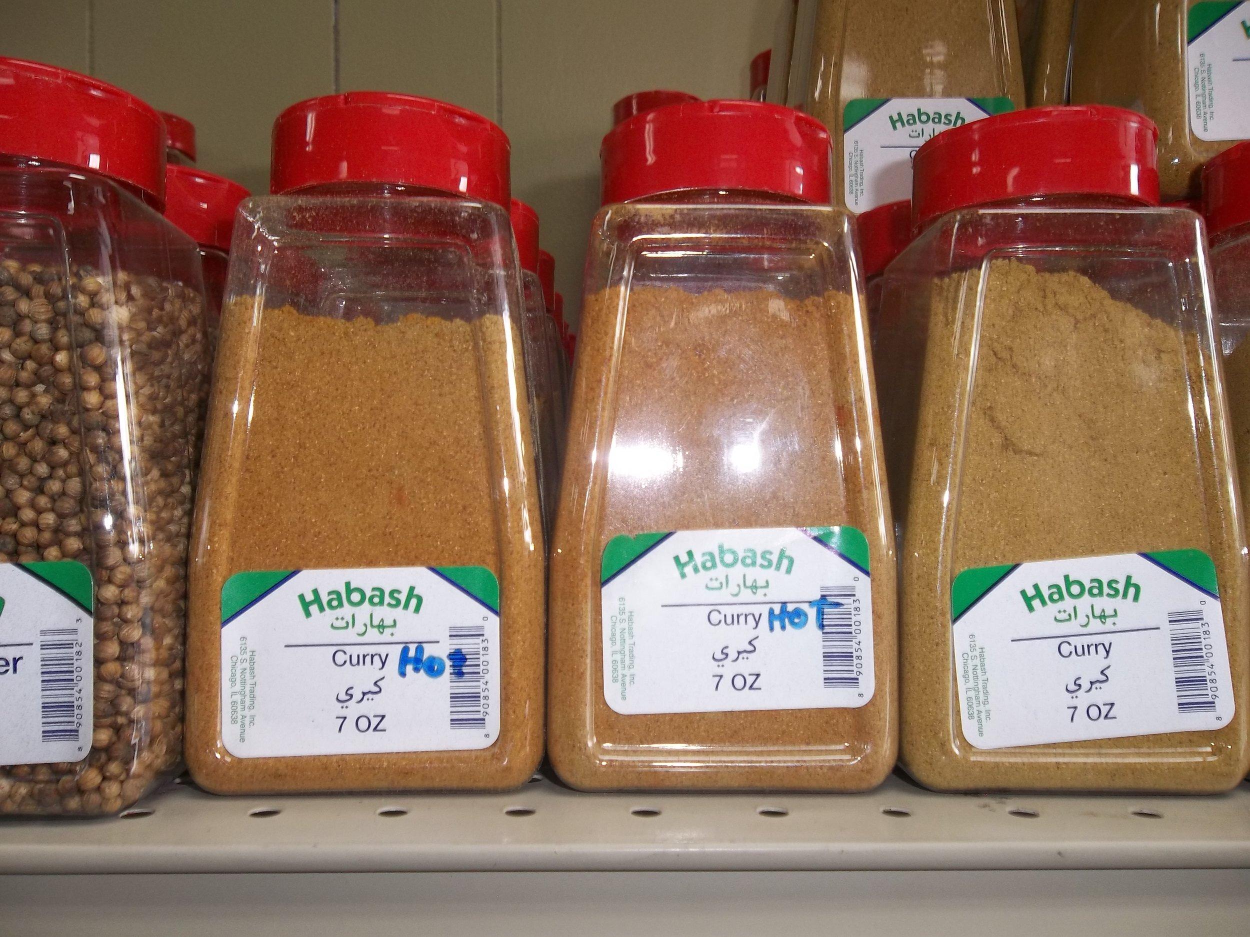 Spice-Store-Pak-Halal-12259-W-87th-St-Parkway-Lenexa-KS-66215.JPG