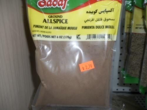 Ground-Allspice-Pak-Halal-Mediterranean- Grocery-Store-12259-W-87th-St-Pkwy-Lenexa-KS-66215.JPG