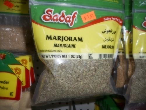 Marjoram-Pak-Halal-Mediterranean- Grocery-Store-12259-W-87th-St-Pkwy-Lenexa-KS-66215.JPG