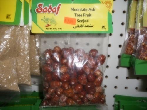 Mountain-Ash-Tree-Fruit-Pak-Halal-Mediterranean- Grocery-Store-12259-W-87th-St-Pkwy-Lenexa-KS-66215.JPG
