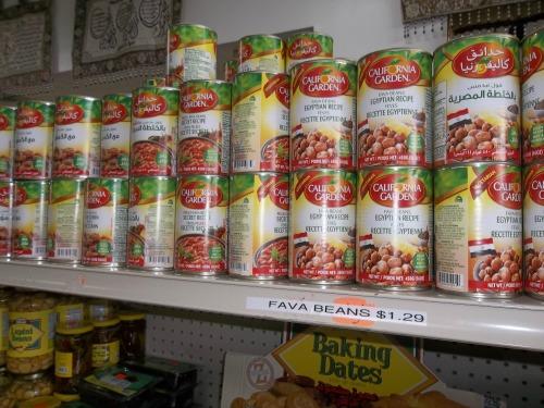 Egyptian-Canned-Food-Pak-Halal-12259-W-87th-St-Parkway-Lenexa-KS-66215.JPG