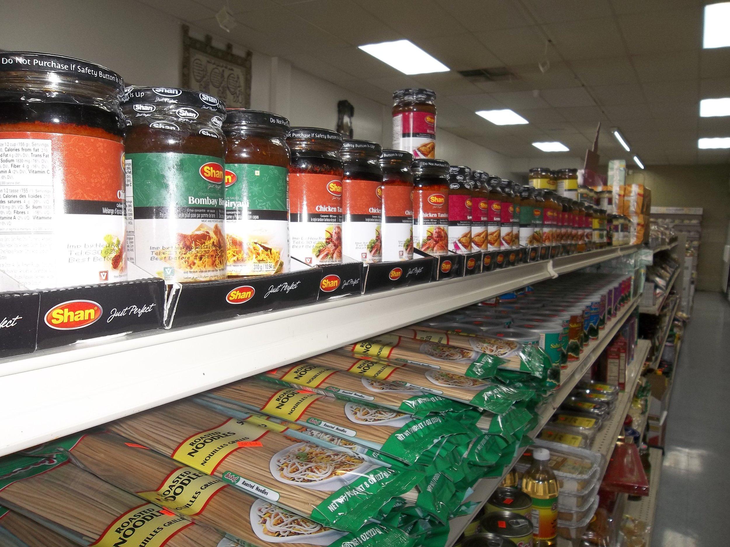 Canned-Chicken-Tandori-Pak-Halal-Mediterranean- Grocery-Store-12259-W-87th-St-Pkwy-Lenexa-KS-66215.JPG
