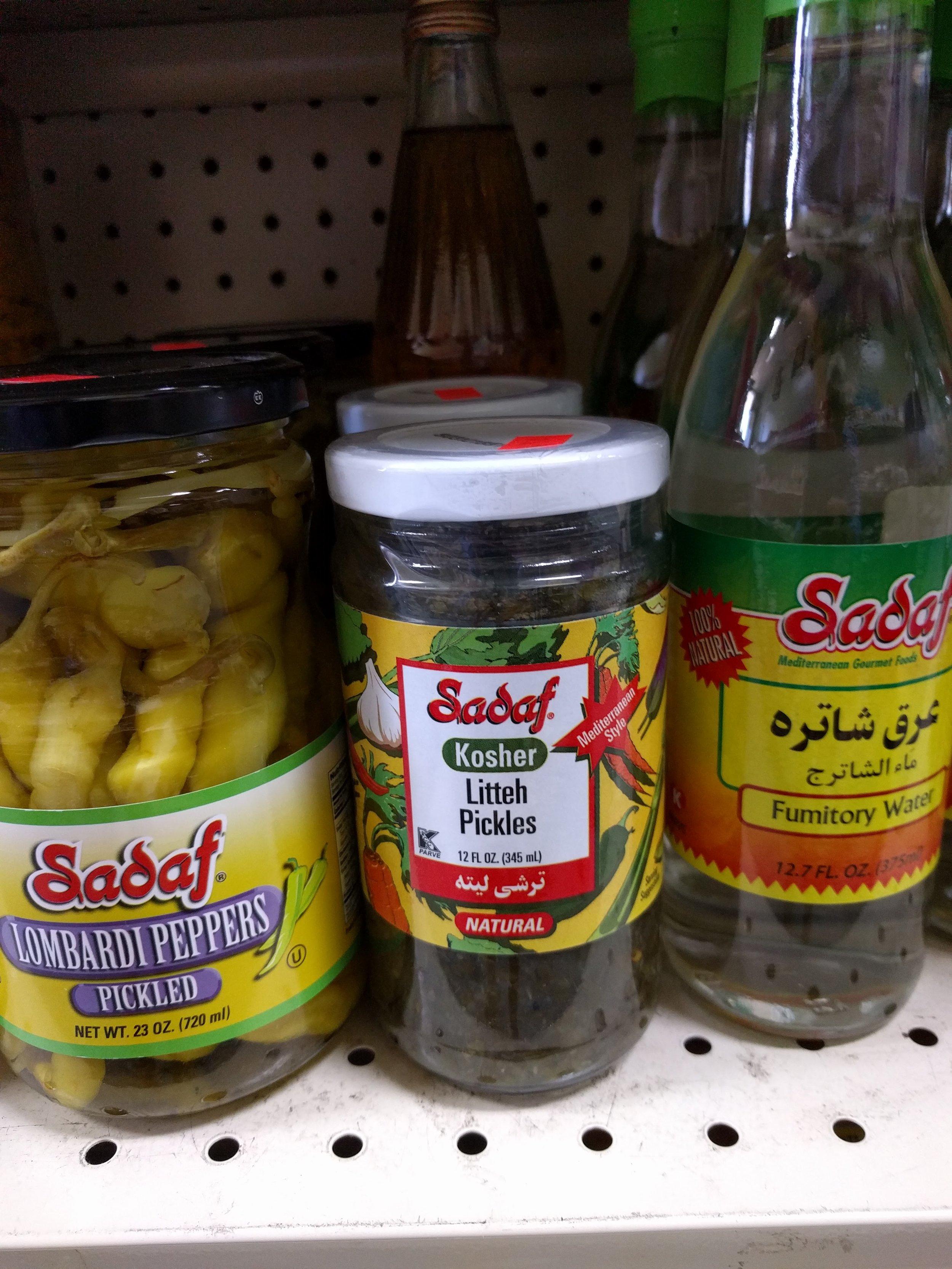 Sadaf-Kosher-Litteh-pickels-Pak-Halal-International-Foods-12259-W-87th-St-Pkwy-Lenexa-KS-66215.jpg