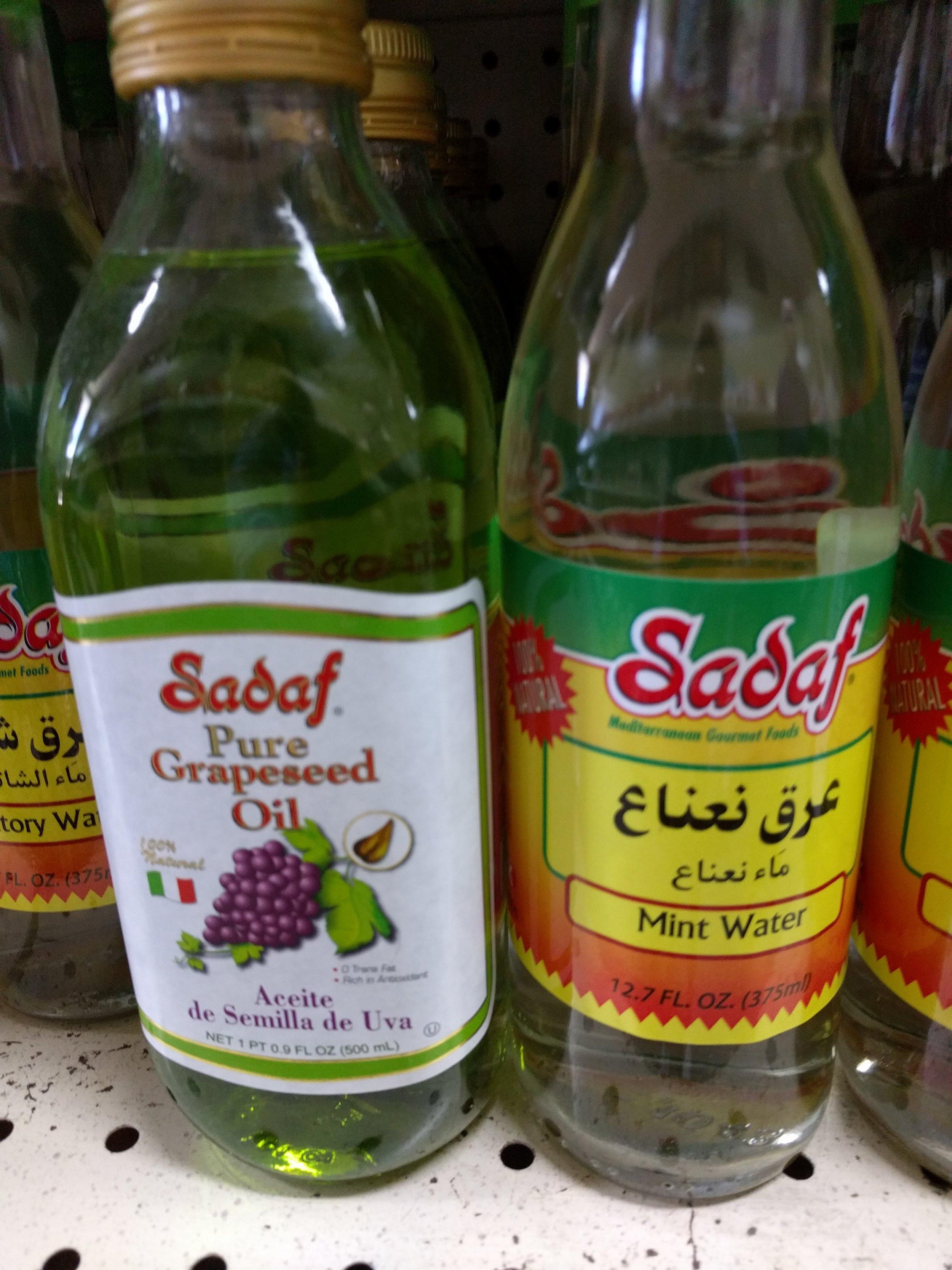 Sadaf-pure-grapeseed-oil-Pak-Halal-International-Foods-12259-W-87th-St-Pkwy-Lenexa-KS-66215.jpg