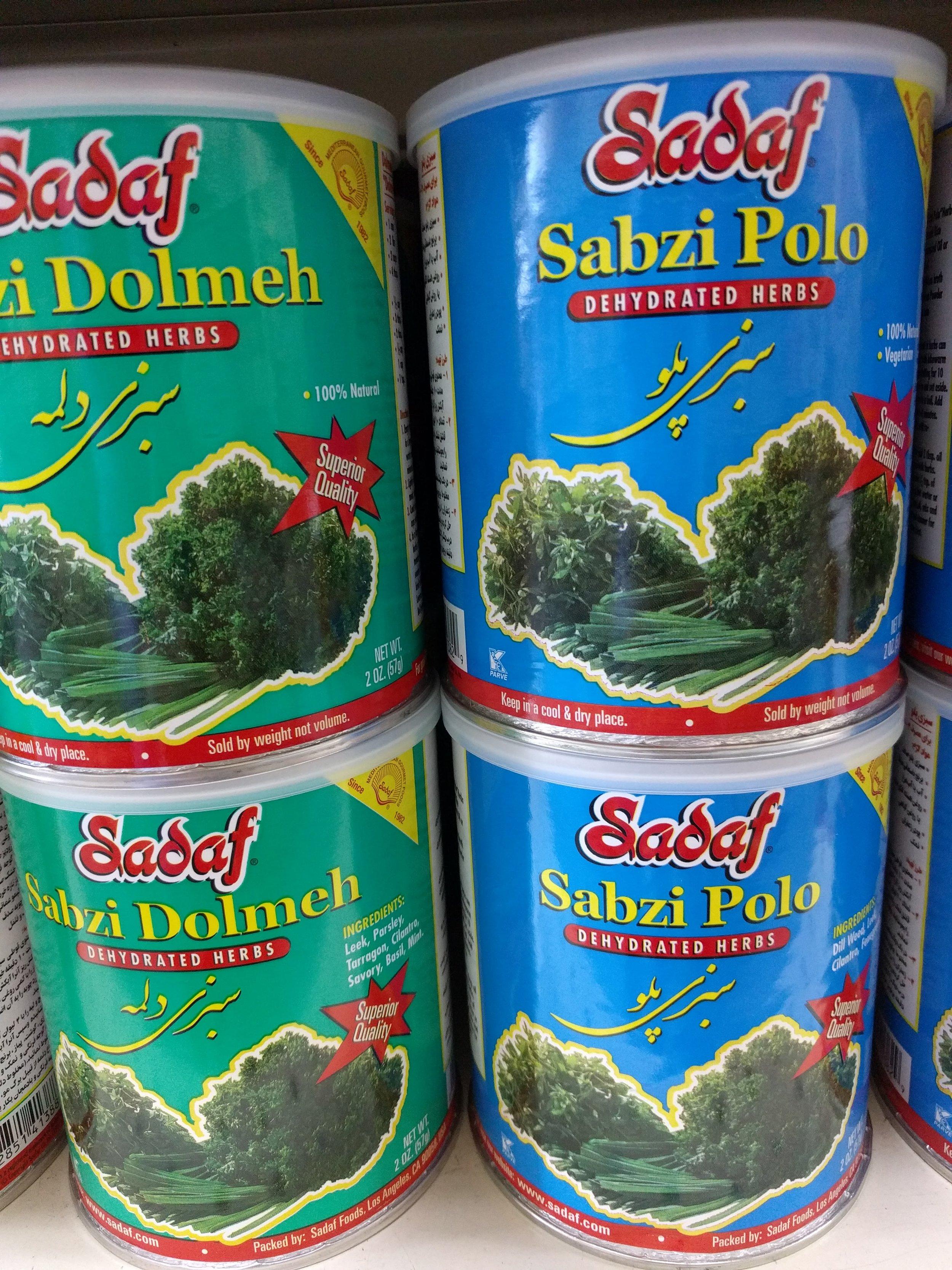 Sadaf-saturated-herbs-Pak-Halal-International-Foods-12259-W-87th-St-Pkwy-Lenexa-KS-66215.jpg