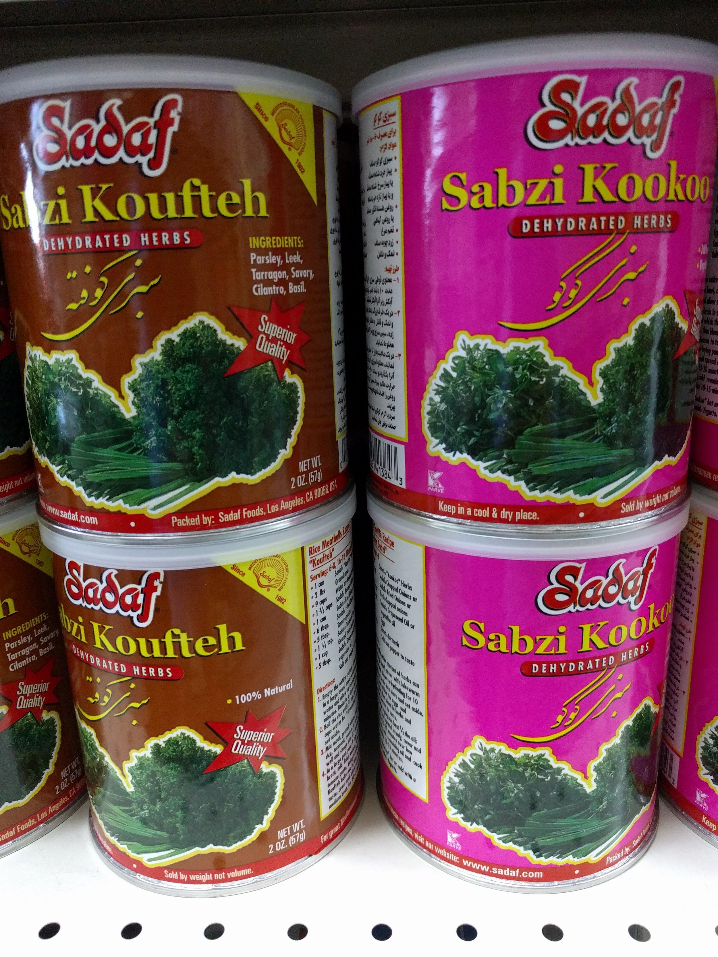 Sadaf-saturated-herbs-Pak-Halal-International-Foods-12259-W-87th-St-Pkwy-Lenexa-KS-66215-2.jpg