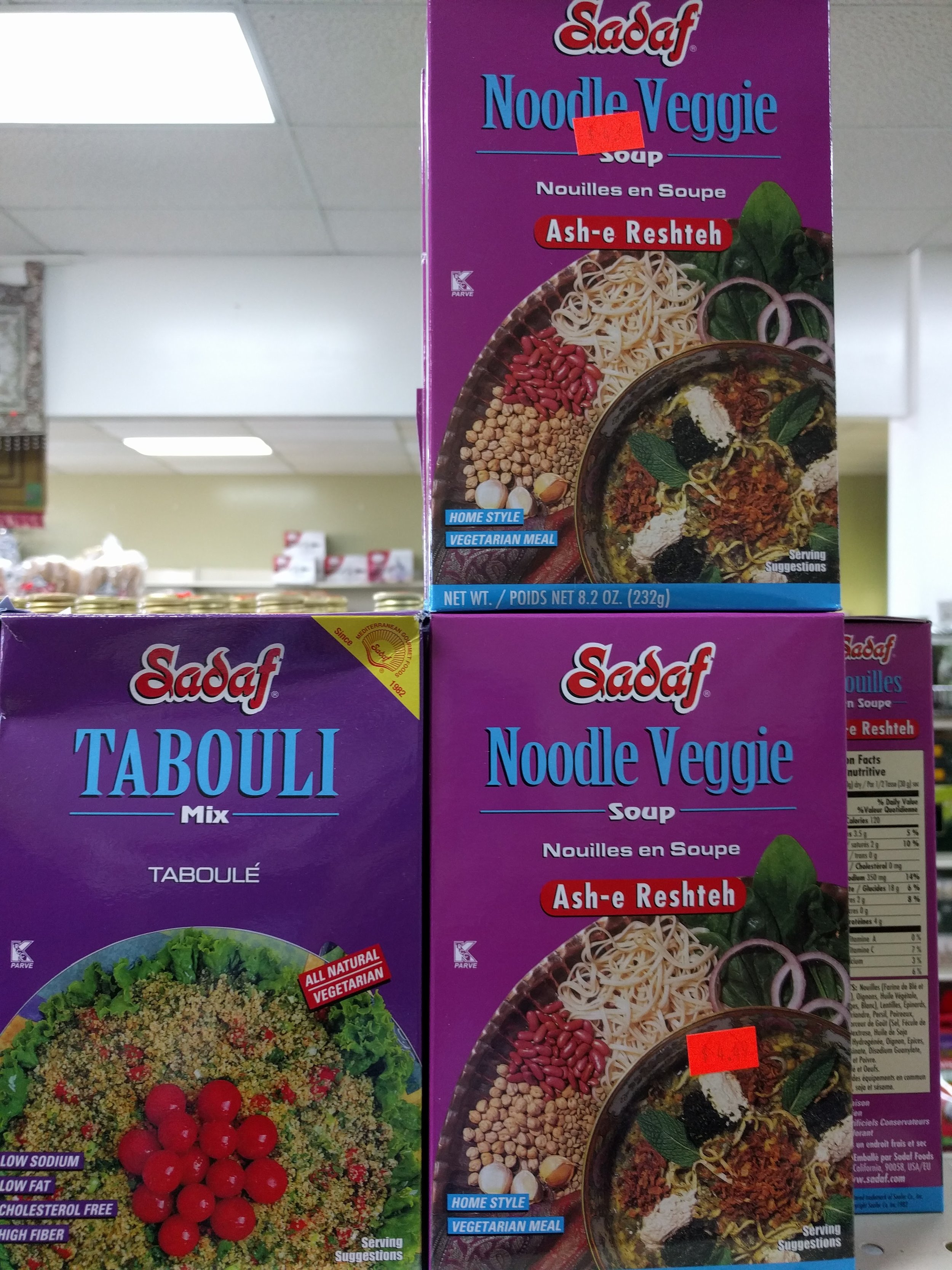 Sadaf-Tabouli-Pak-Halal-International-Foods-12259-W-87th-St-Pkwy-Lenexa-KS-66215.jpg