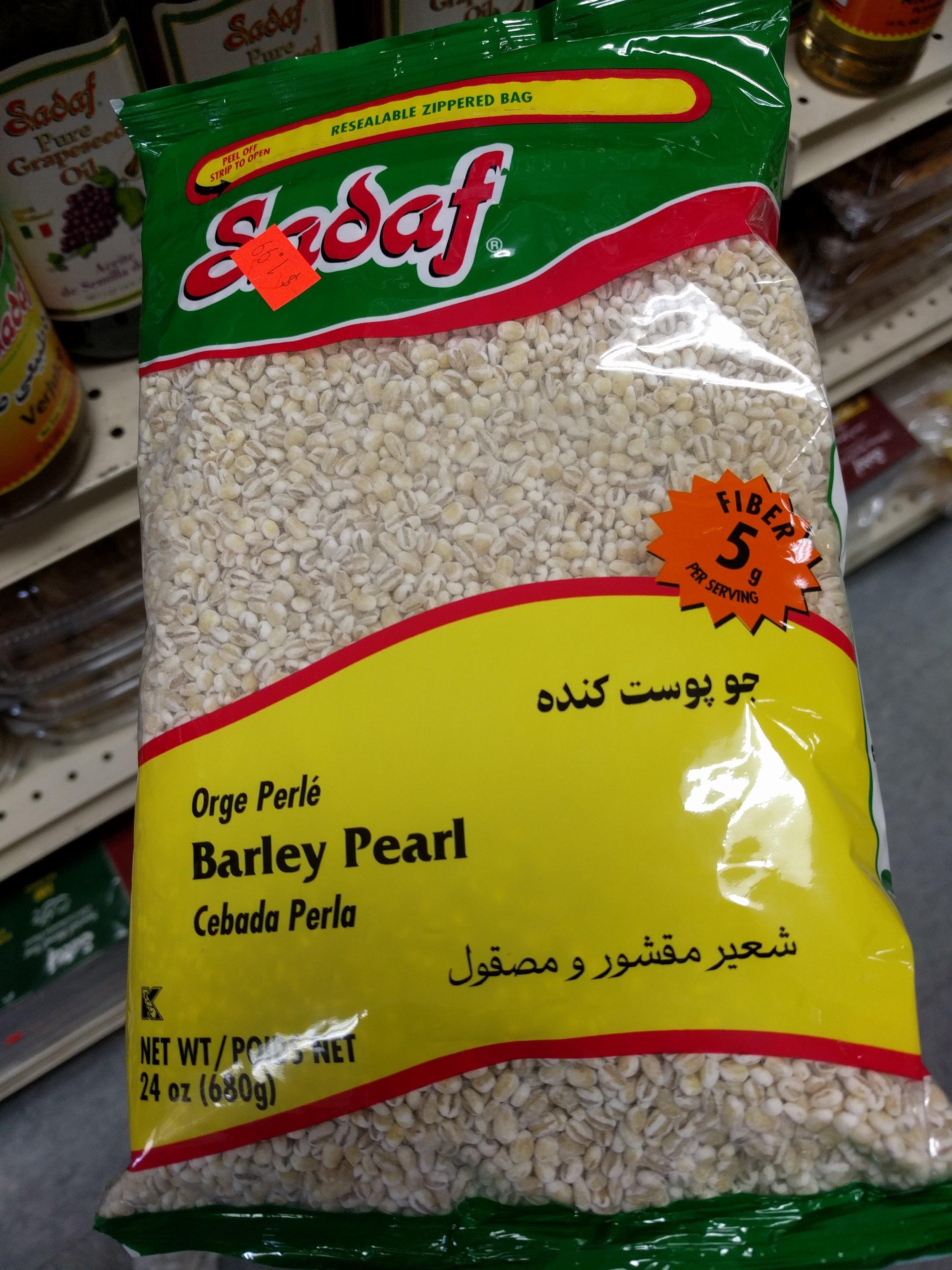 Barley-Pearl-Pak-Halal-International-Foods-12259-W-87th-St-Pkwy-Lenexa-KS-66215.jpg