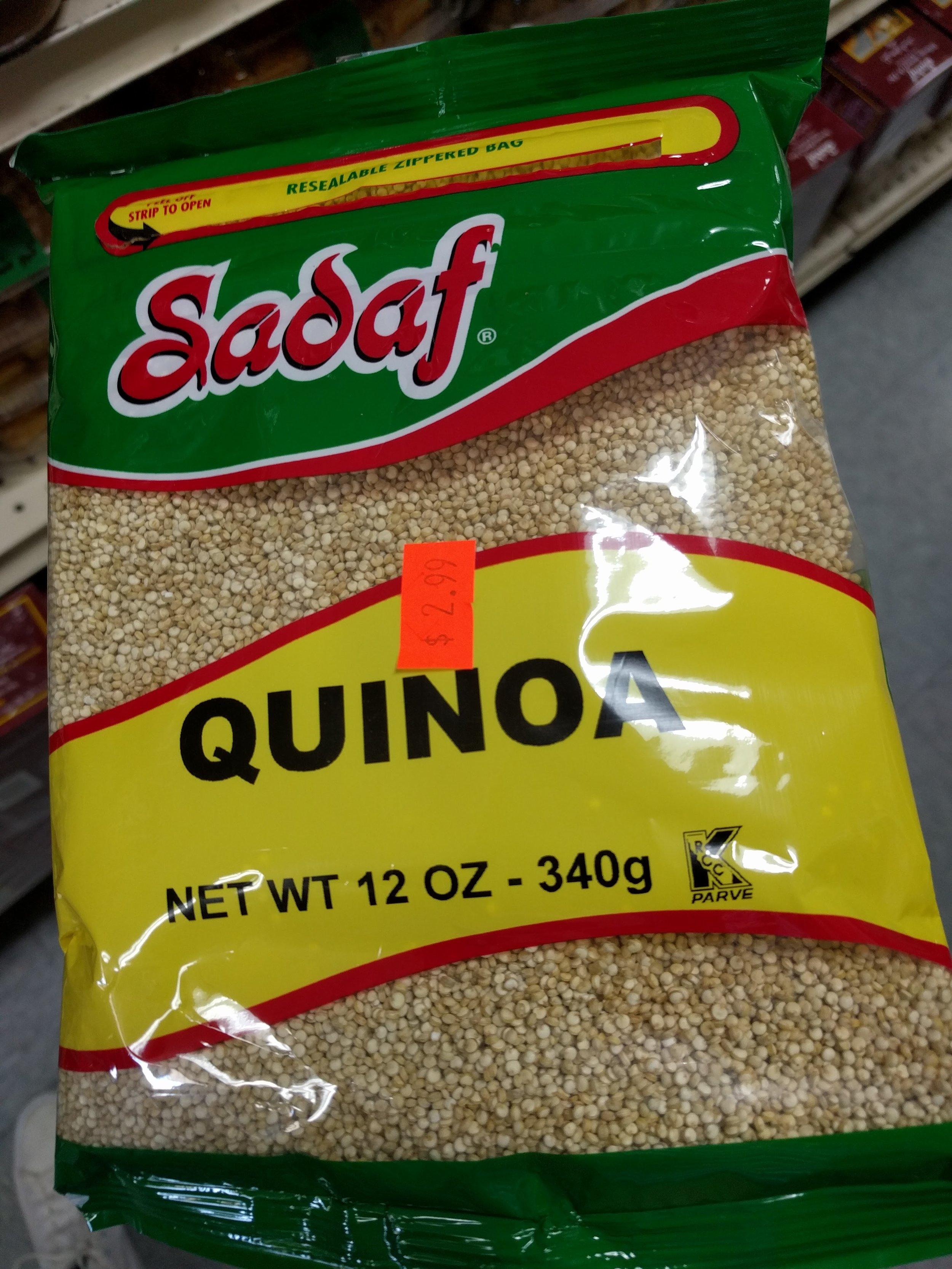 Quinoa-Pak-Halal-International-Foods-12259-W-87th-St-Pkwy-Lenexa-KS-66215.jpg