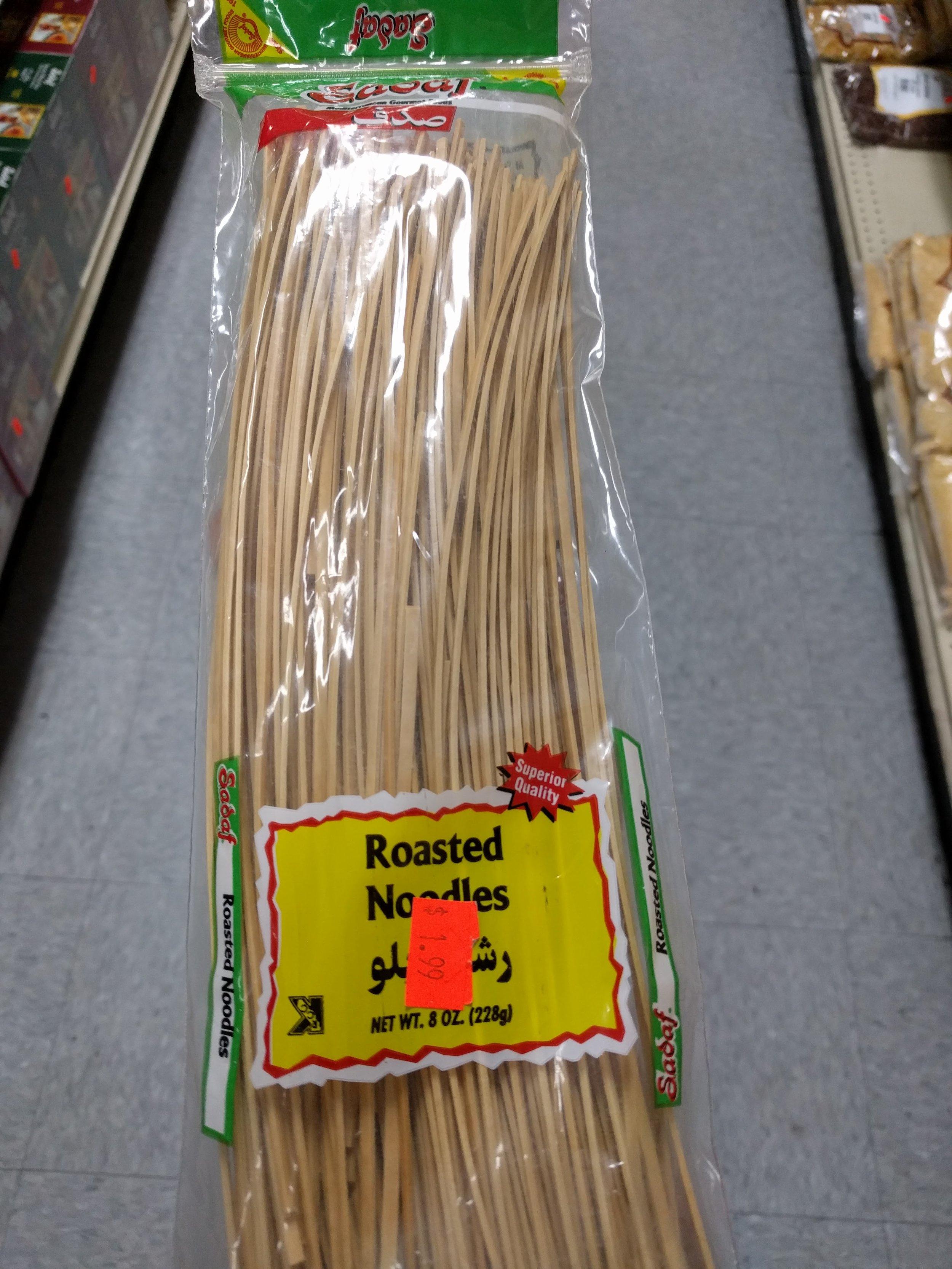 roasted-noodles-Pak-Halal-International-Foods-12259-W-87th-St-Pkwy-Lenexa-KS-66215.jpg
