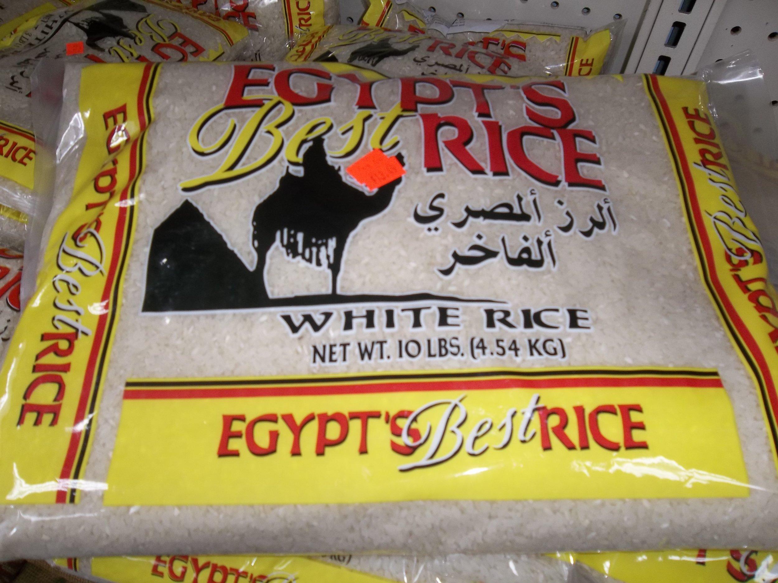 Rice-Pak-Halal-12259-W-87th-St-Parkway-Lenexa-KS-66215.JPG