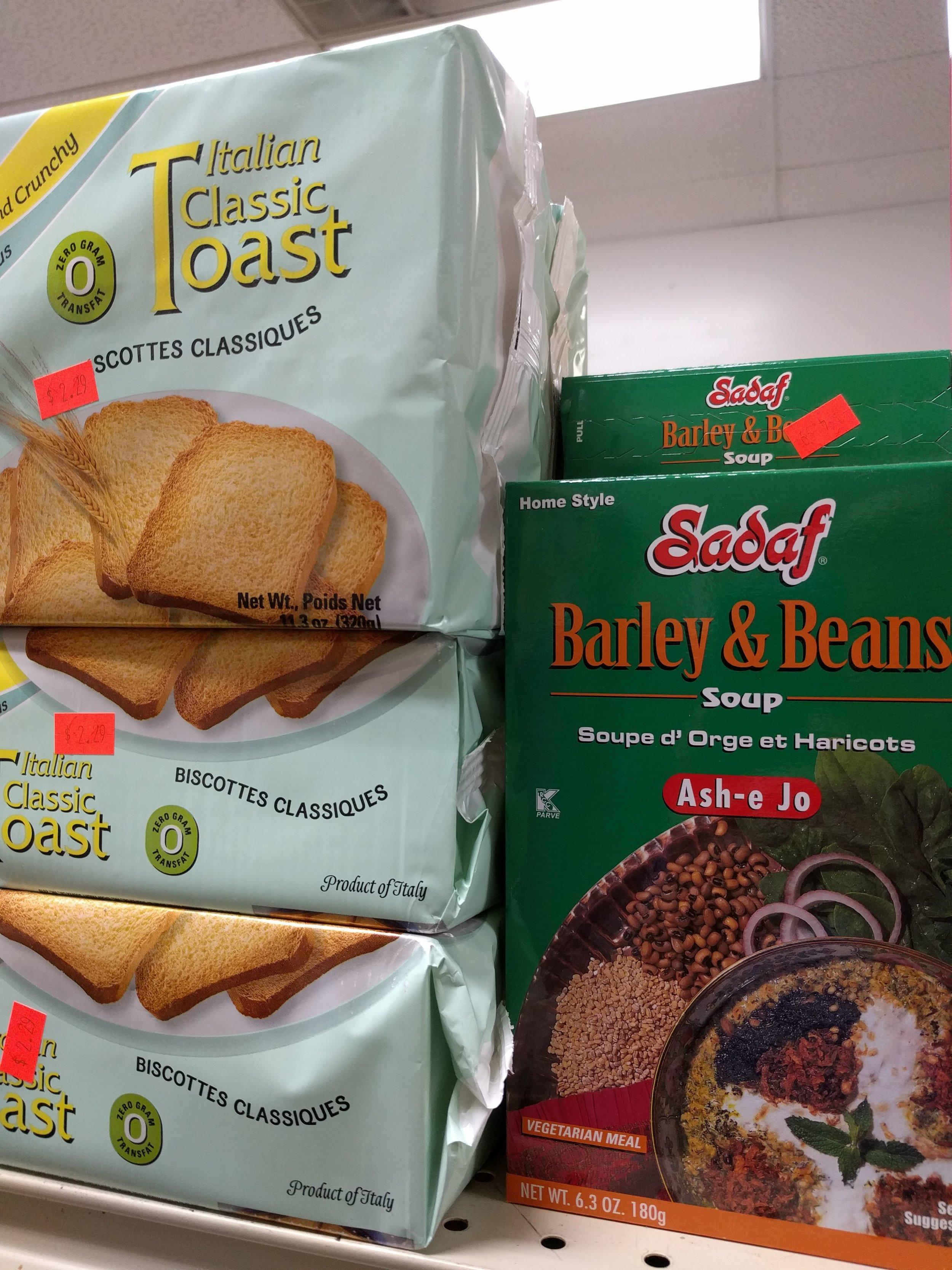 Sadaf-Barley-beans-Pak-Halal-International-Foods-12259-W-87th-St-Pkwy-Lenexa-KS-66215.jpg