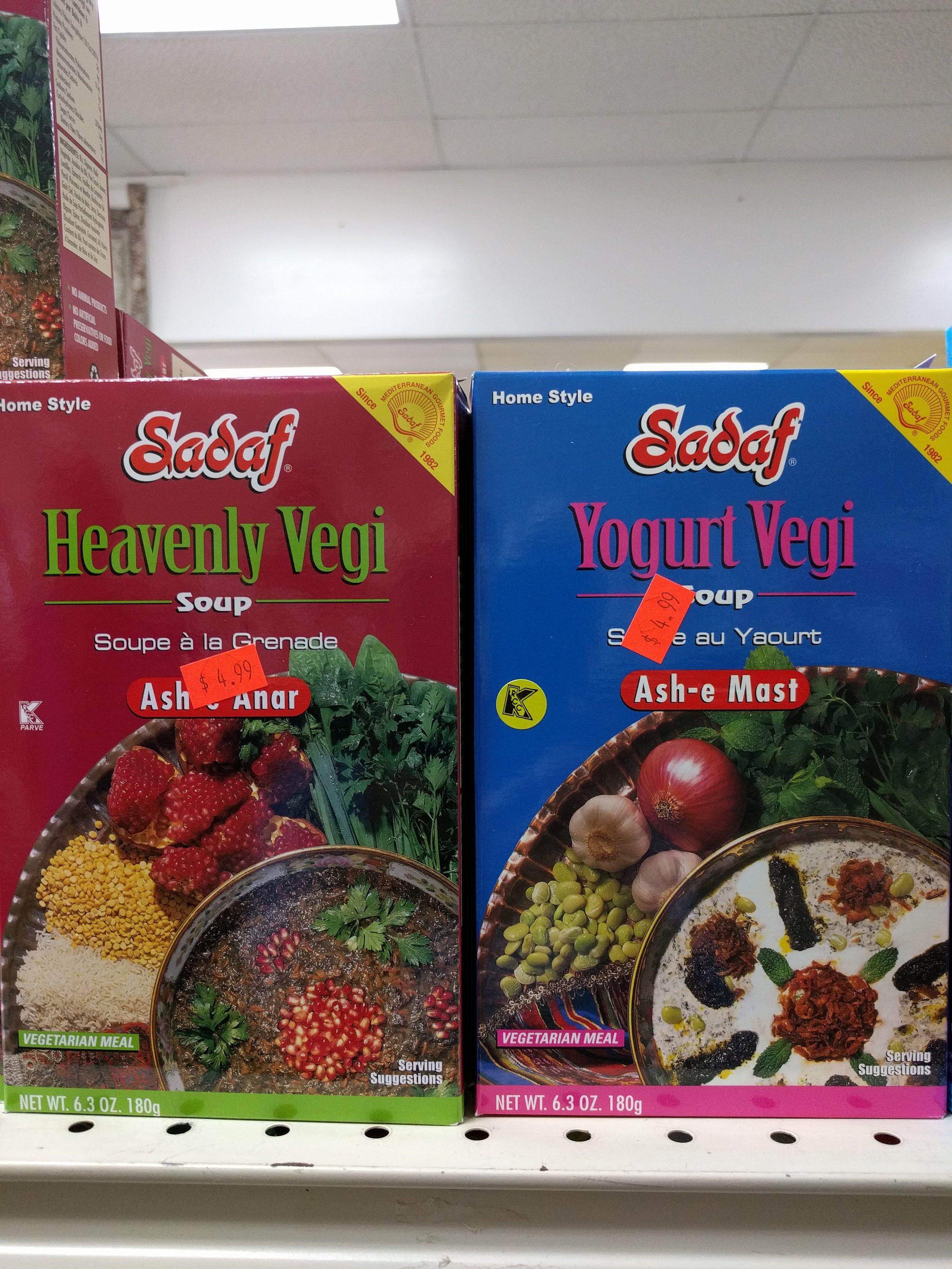 Sadaf-Soup-Mix-Pak-Halal-International-Foods-12259-W-87th-St-Pkwy-Lenexa-KS-66215.jpg