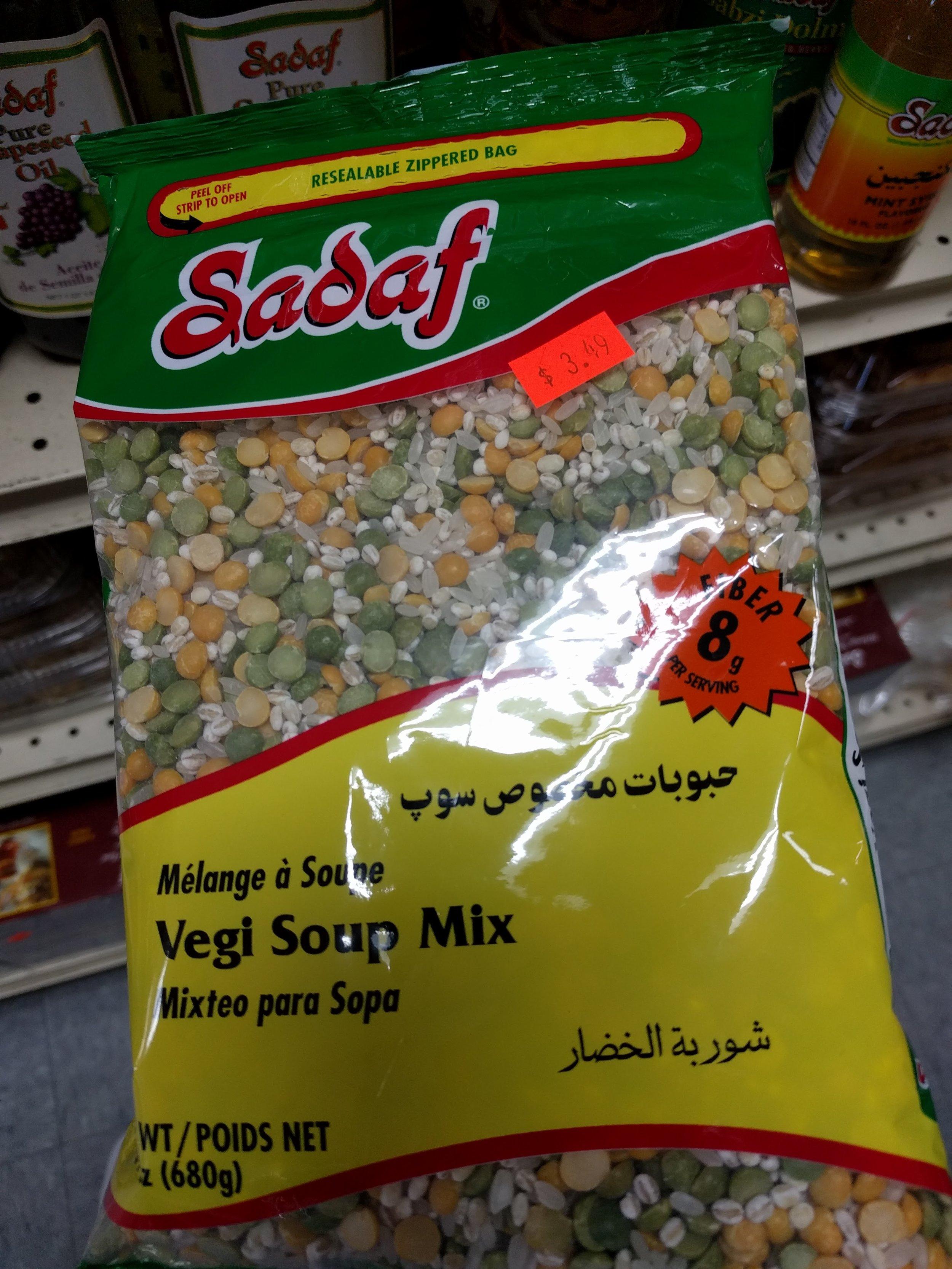 Vegeytable-soup-mix-Pak-Halal-International-Foods-12259-W-87th-St-Pkwy-Lenexa-KS-66215.jpg