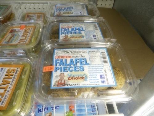 Frozen-Falaffal-Pak-Halal-Mediterranean- Grocery-Store-12259-W-87th-St-Pkwy-Lenexa-KS-66215.JPG