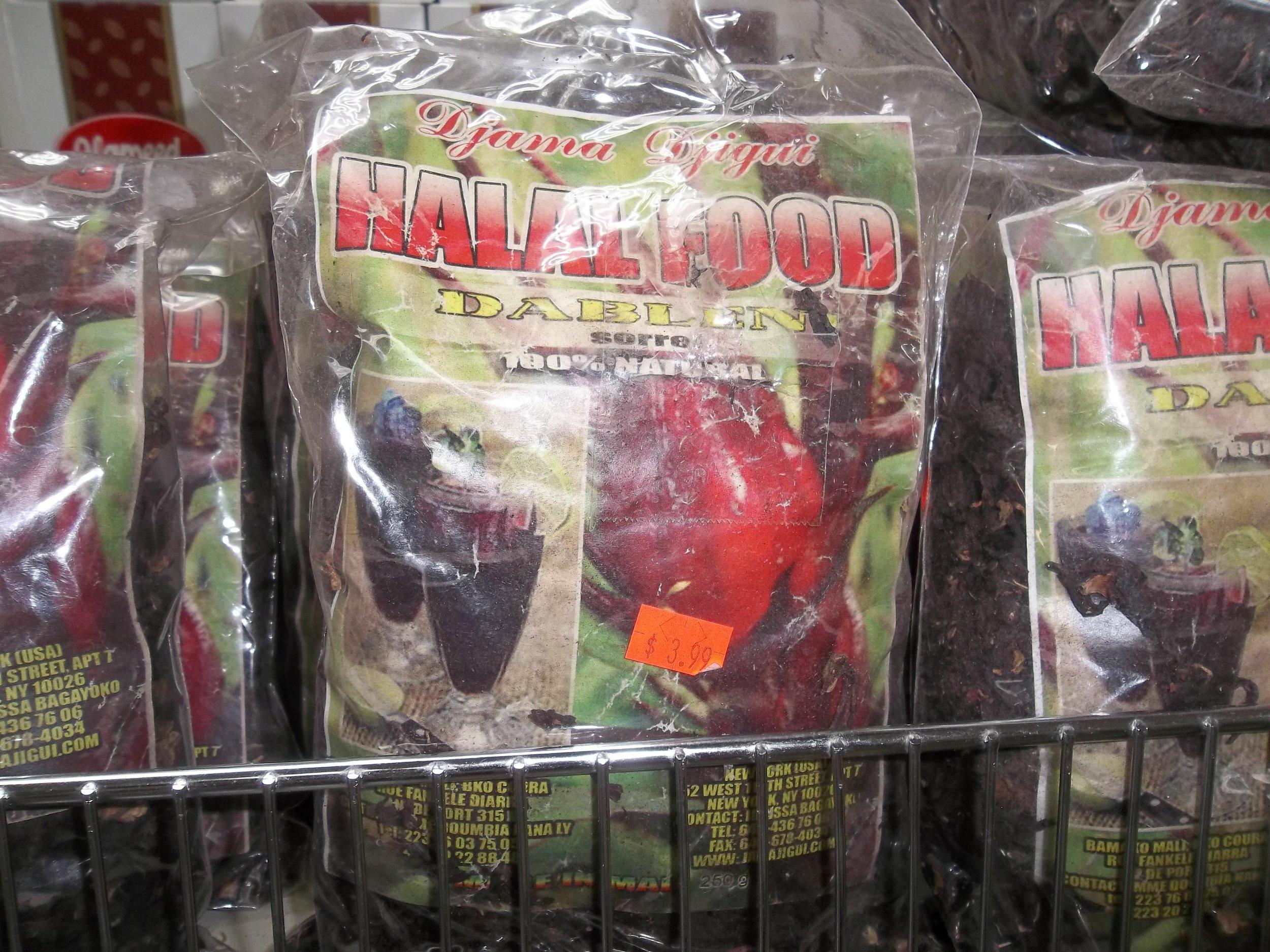 Dablin-Sorre-Pak-Halal-Mediterranean- Grocery-Store-12259-W-87th-St-Pkwy-Lenexa-KS-66215.JPG