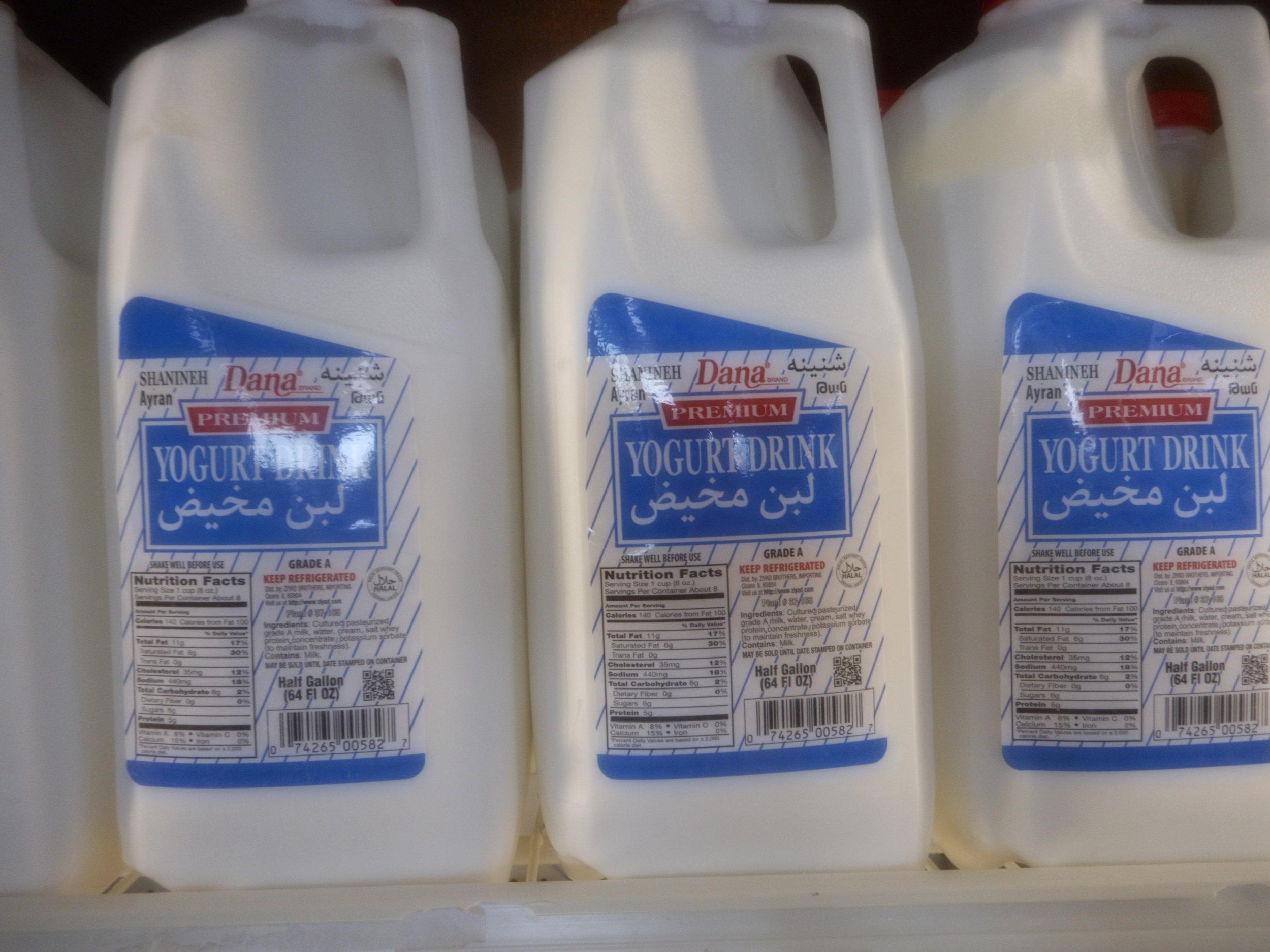 Yogurt-Drink-Pak-Halal-Mediterranean- Grocery-Store-12259-W-87th-St-Pkwy-Lenexa-KS-66215.JPG