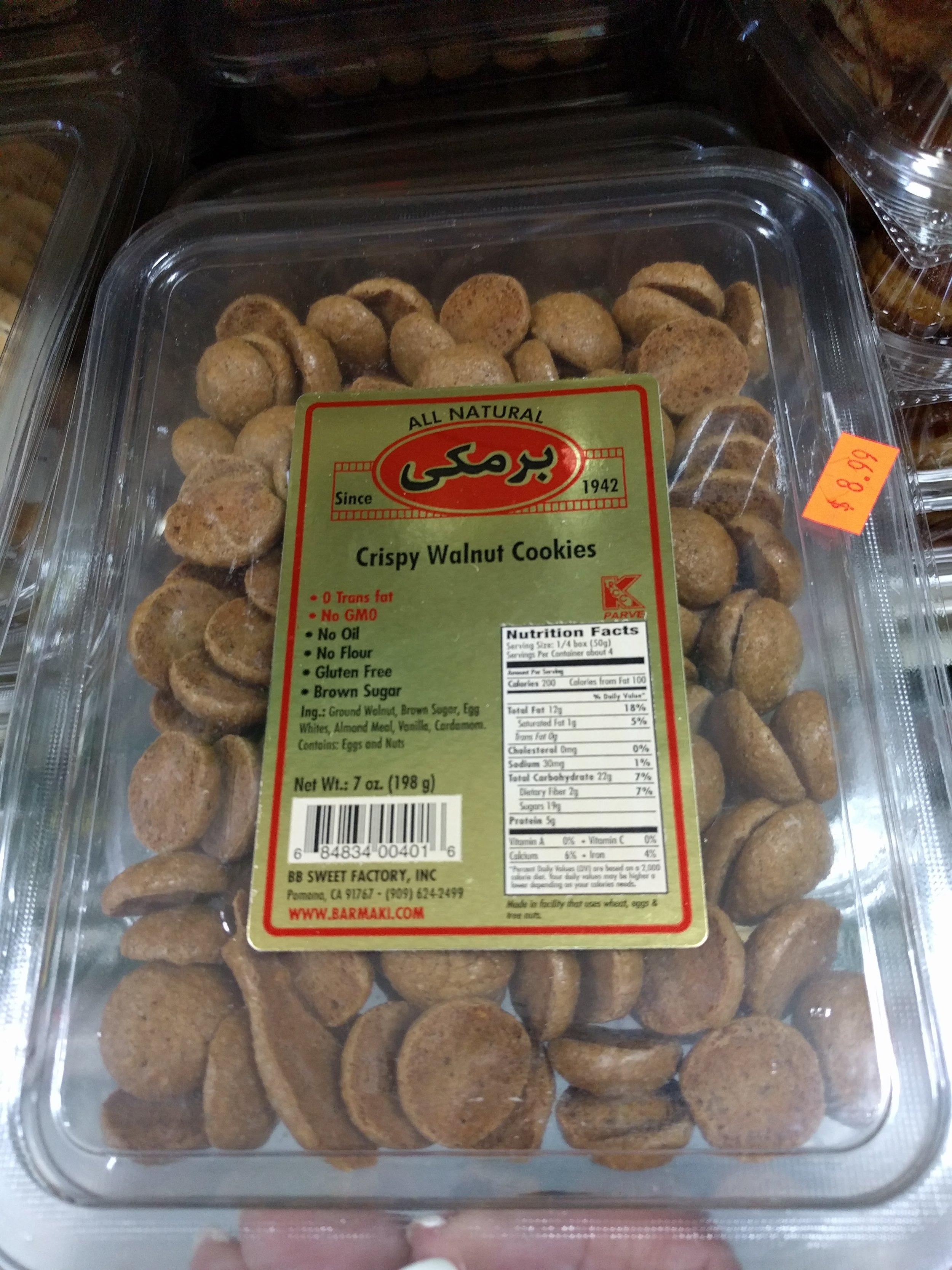 crispy-walnut-cookies-Pak-Halal-International-Foods-12259-W-87th-St-Pkwy-Lenexa-KS-66215.jpg