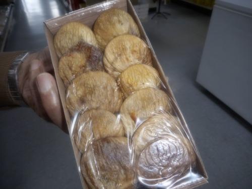 Dried-Figs-Pak-Halal-Mediterranean- Grocery-Store-12259-W-87th-St-Pkwy-Lenexa-KS-66215.JPG