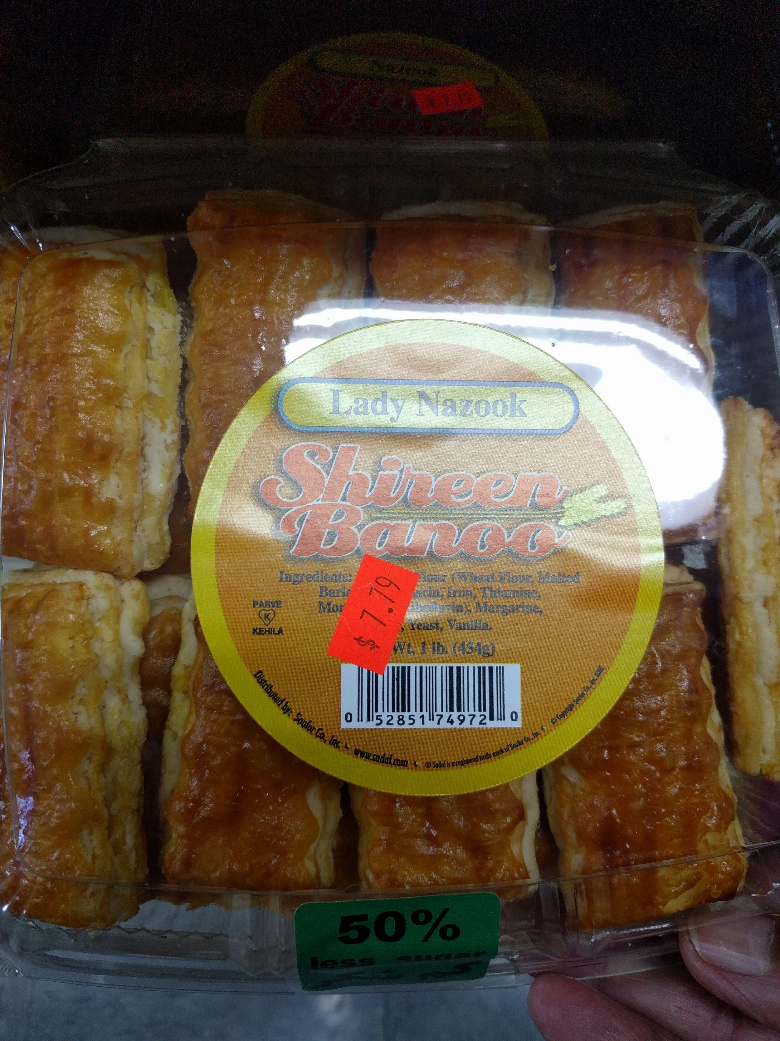 Lady-Nazook-Pak-Halal-International-Foods-12259-W-87th-St-Pkwy-Lenexa-KS-66215.jpg