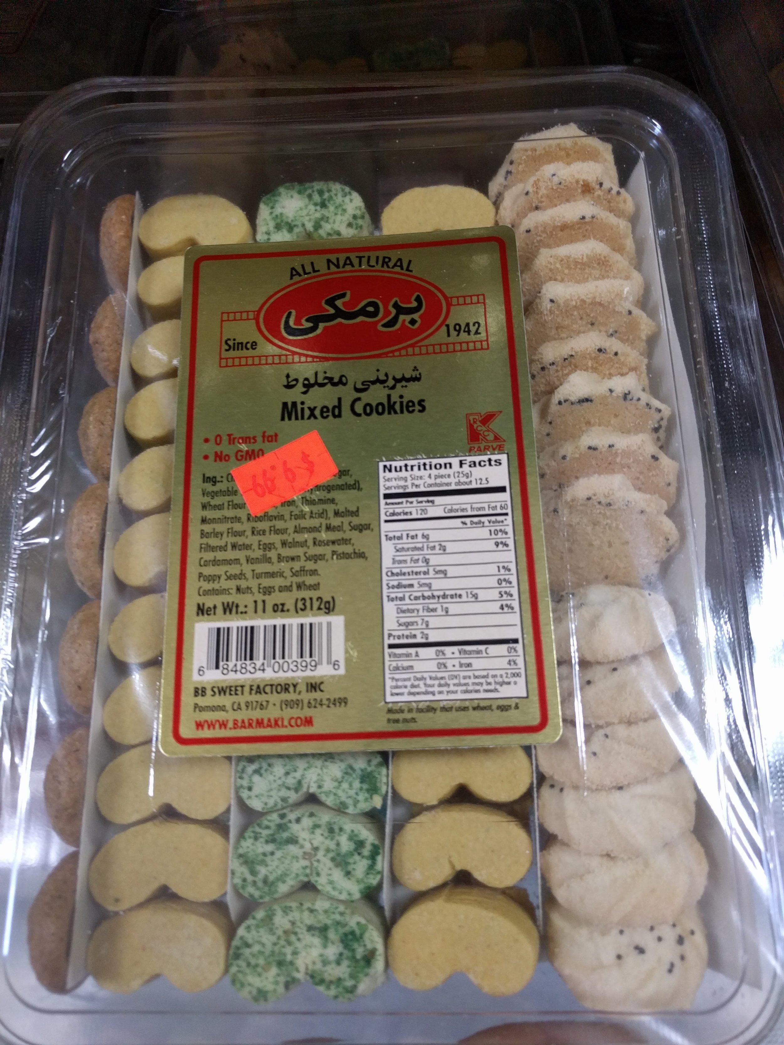 Mixed-cookies-Pak-Halal-International-Foods-12259-W-87th-St-Pkwy-Lenexa-KS-66215.jpg