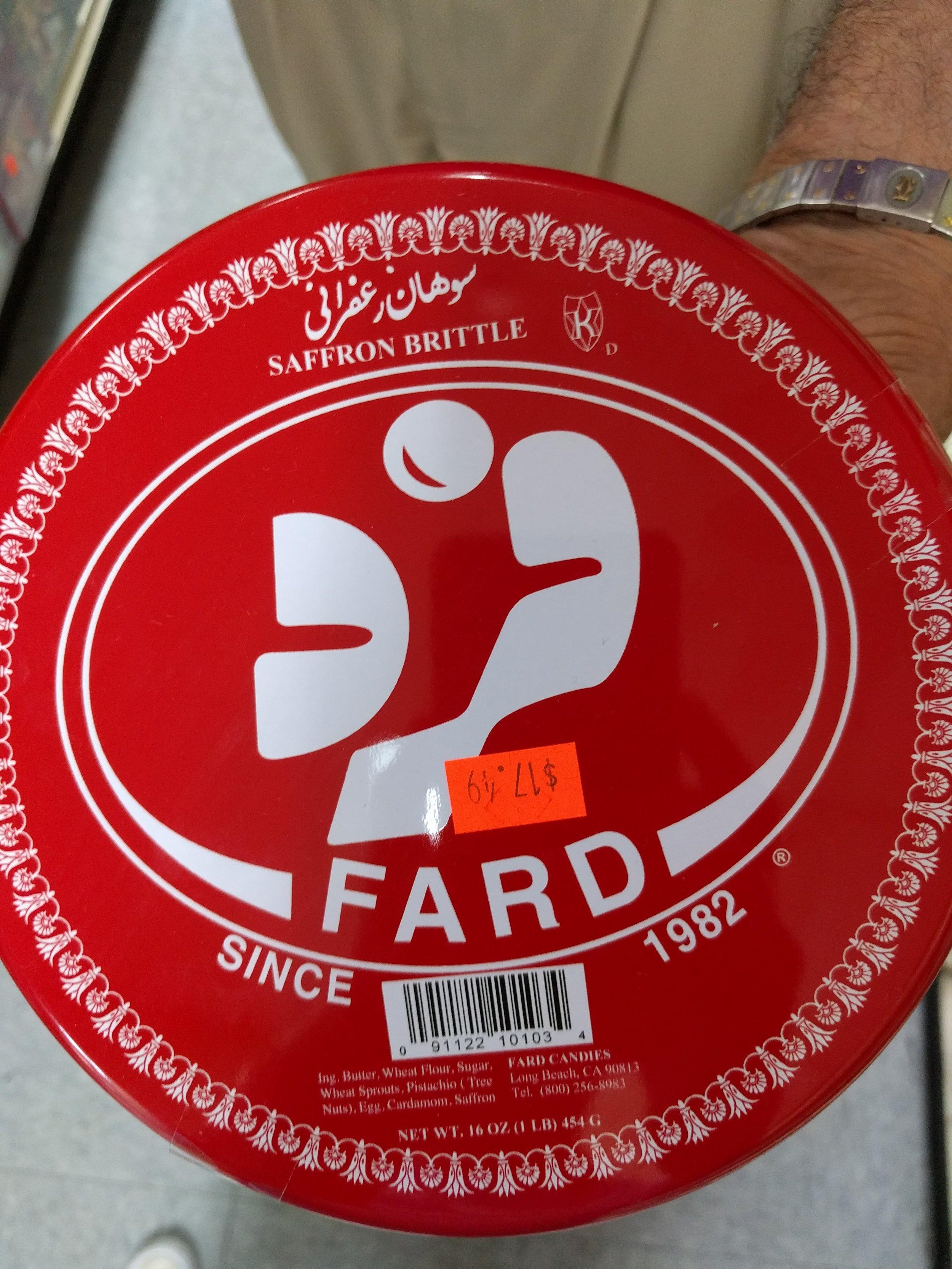 Saffron-brittle-Pak-Halal-International-Foods-12259-W-87th-St-Pkwy-Lenexa-KS-66215.jpg