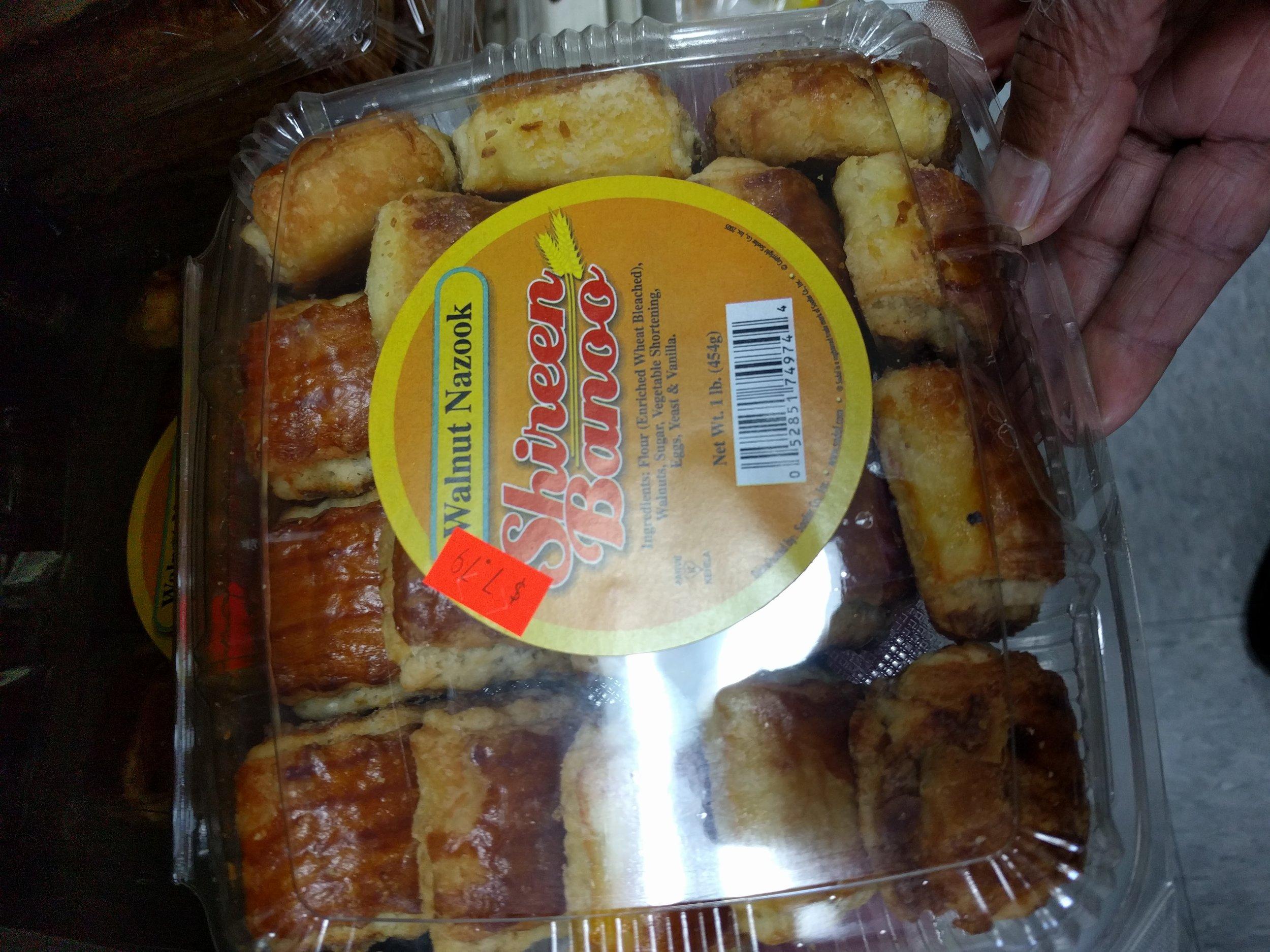 Walnut-nazook-Pak-Halal-International-Foods-12259-W-87th-St-Pkwy-Lenexa-KS-66215.jpg