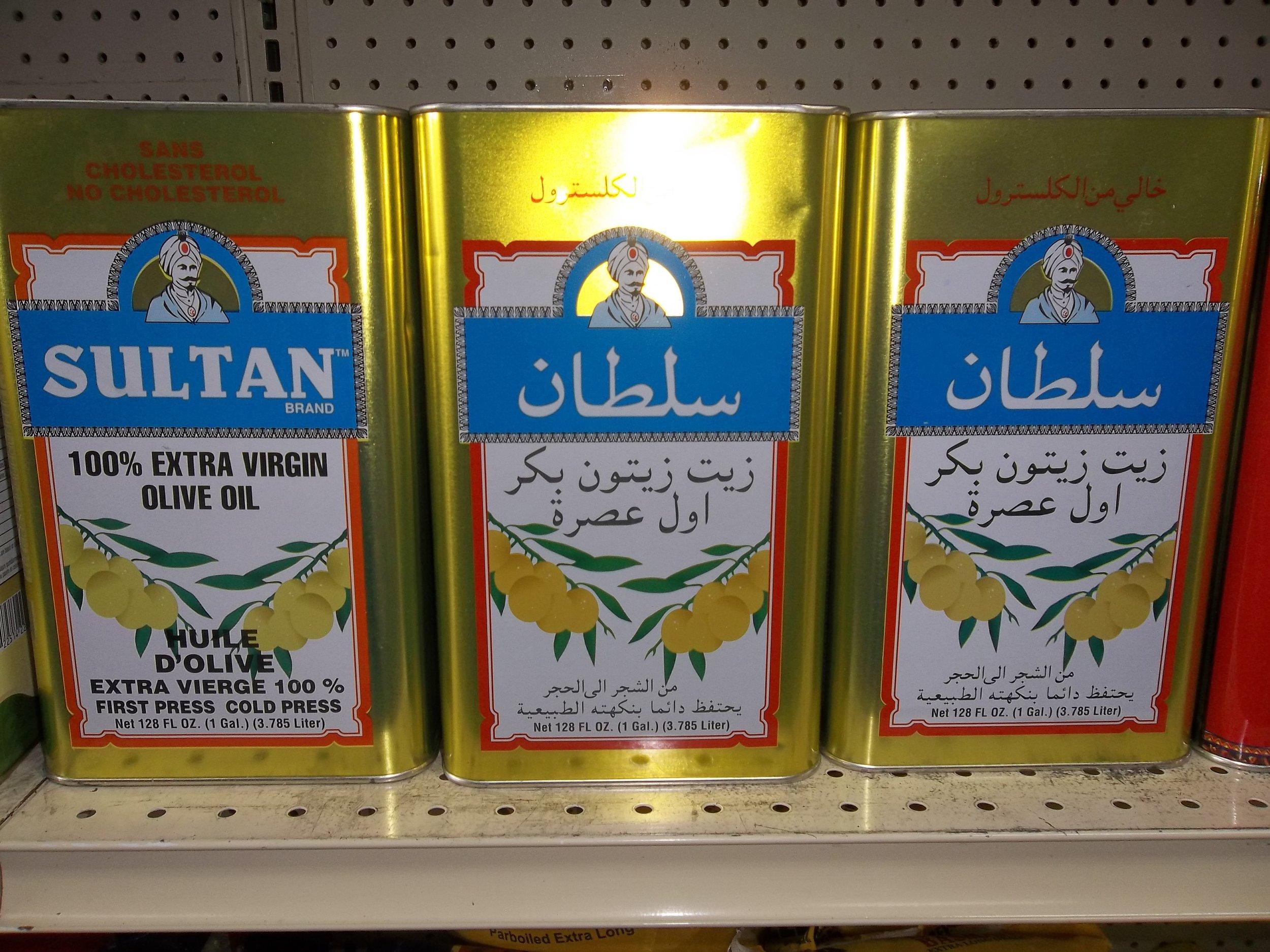 Sultan-Extra-Virgin-Olive-Oil-Pak-Halal-12259-W-87th-St-Parkway-Lenexa-KS-66215.JPG