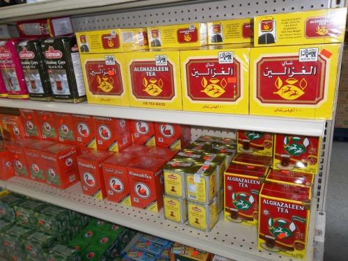 Imported-Tea-Pak-Halal-12259-W-87th-St-Parkway-Lenexa-KS-66215.JPG